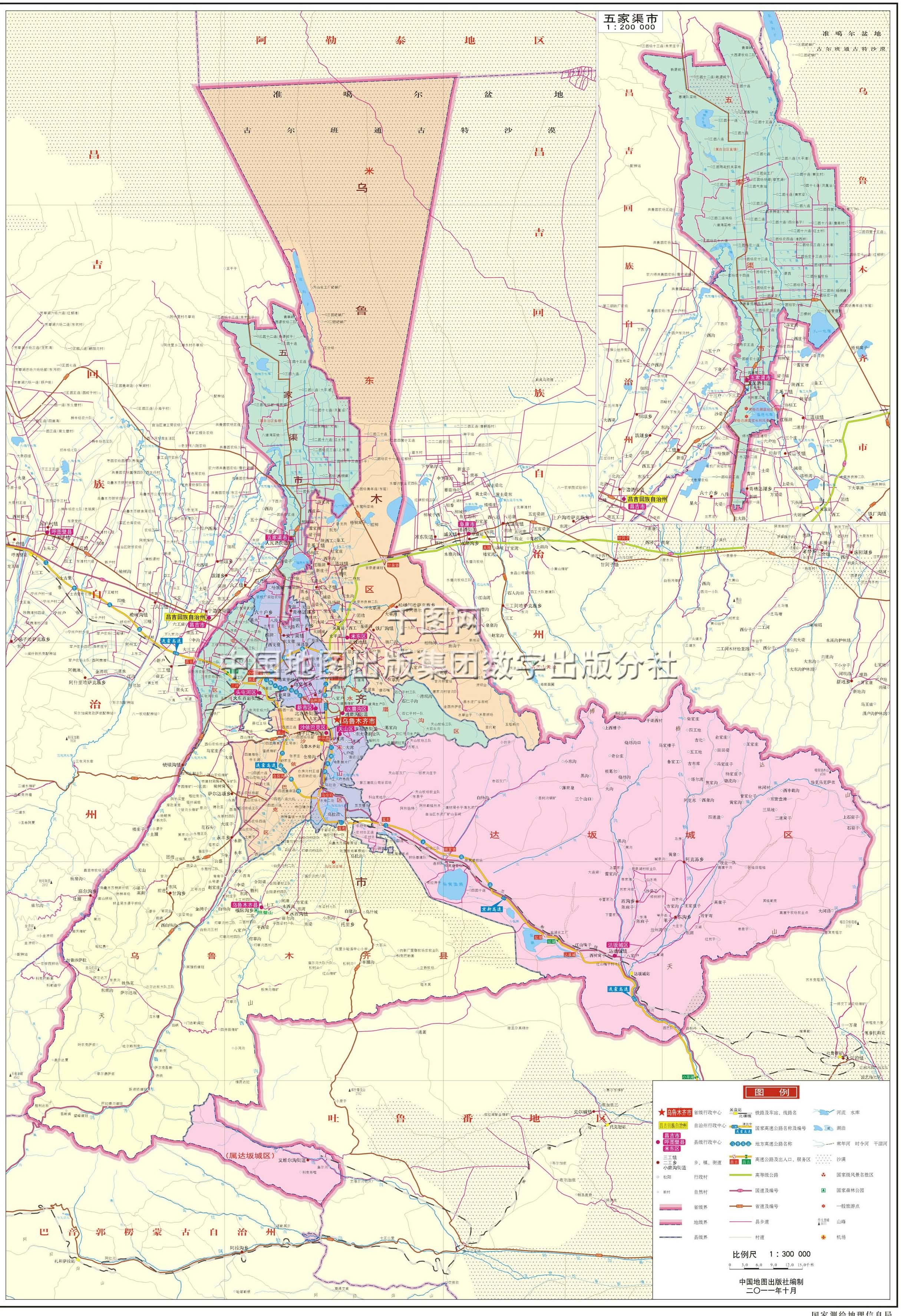 乌鲁木齐市地图高清版