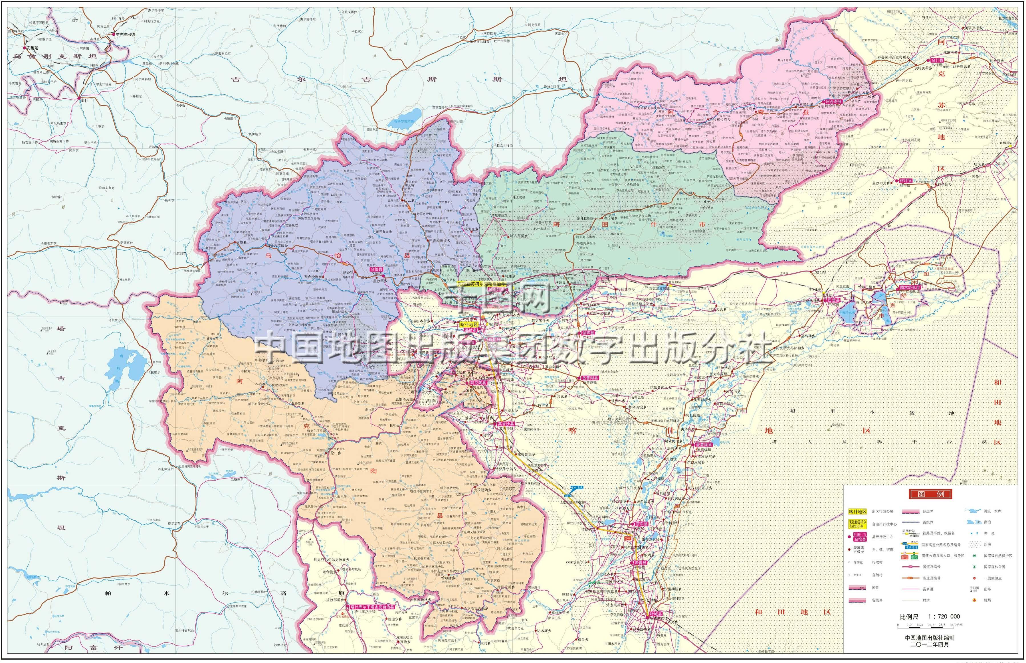 克孜勒苏柯尔克孜自治州地图高清版