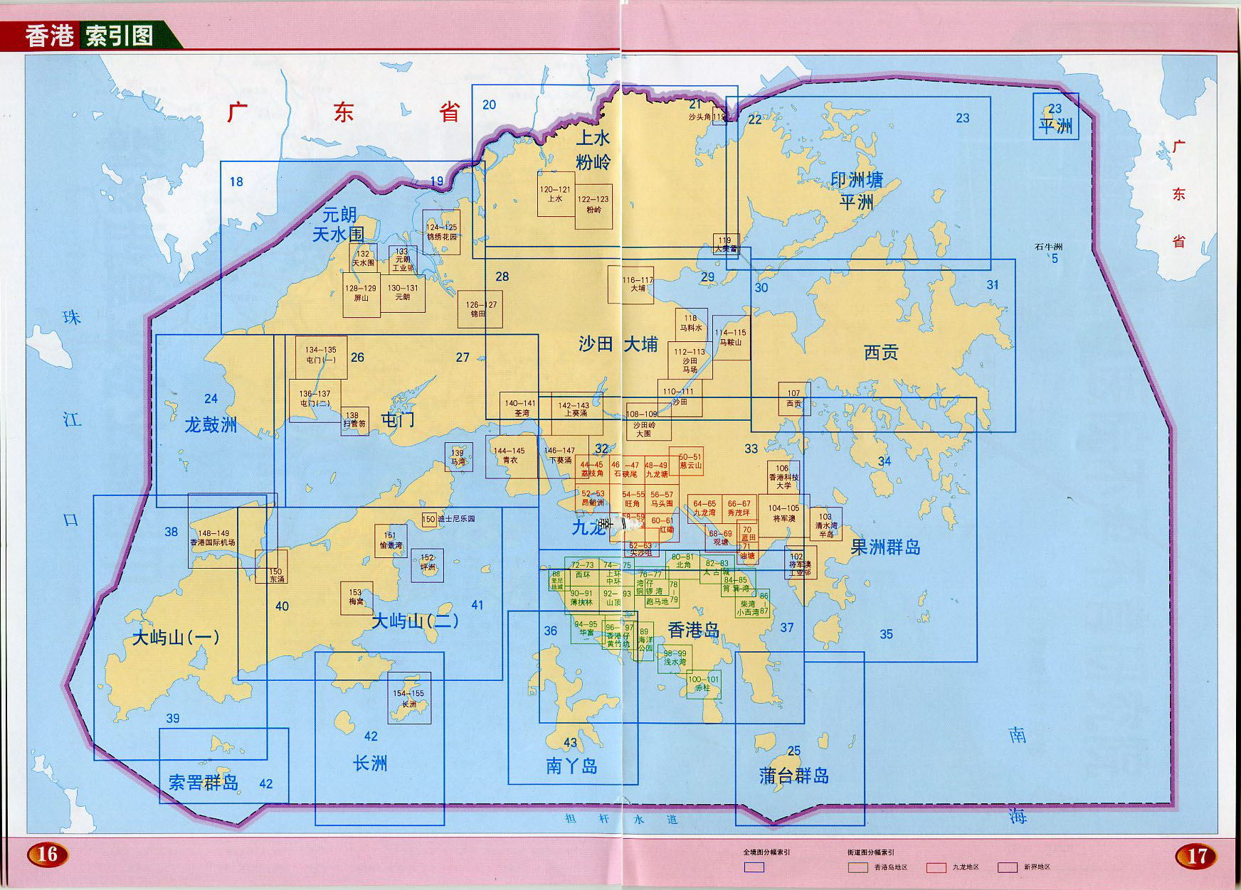 香港邻近地区地图高清版