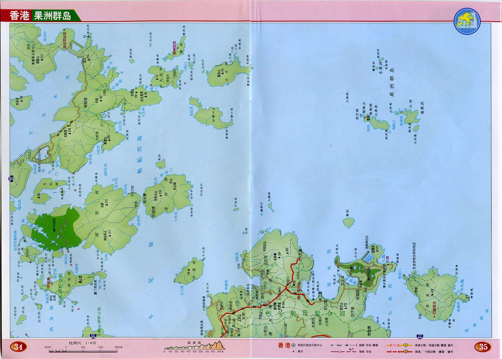 果洲群岛地图高清版_香港地图查询