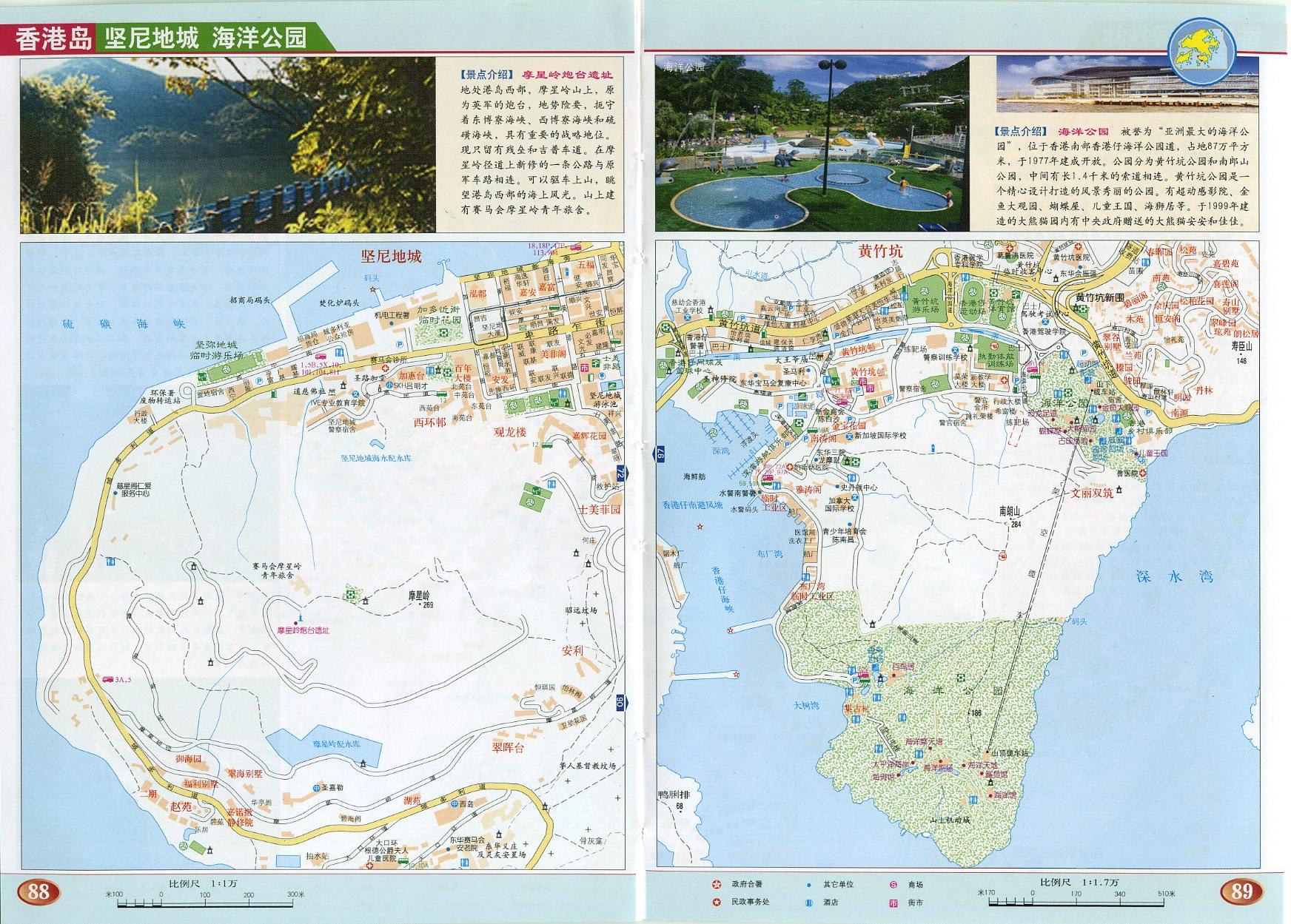 香港岛 海洋公园地图高清版