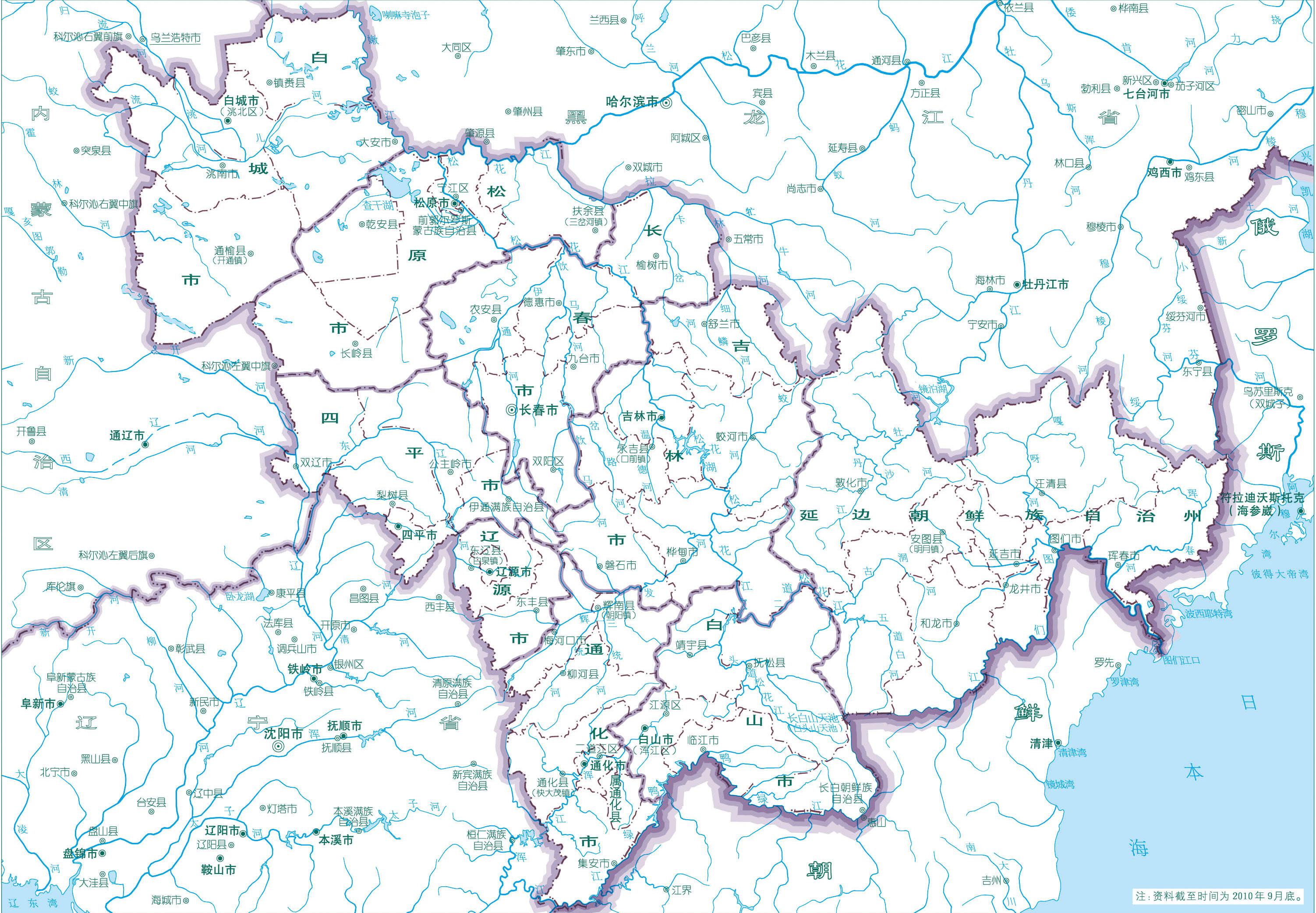 吉林市行政地图高清版
