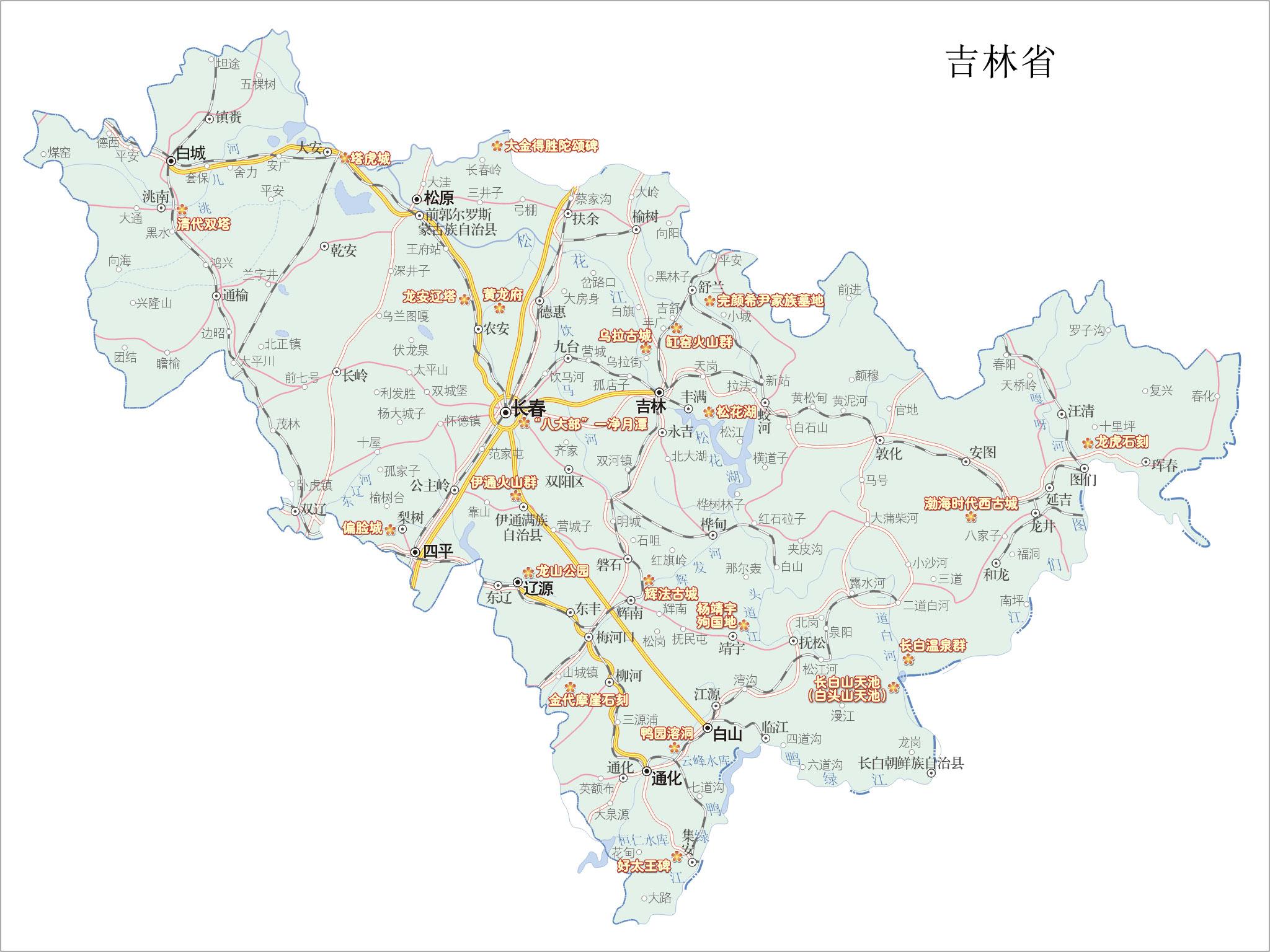 3D卫星地图手册(高清版)下载_v3.02安卓客户端_MDPDA手机网