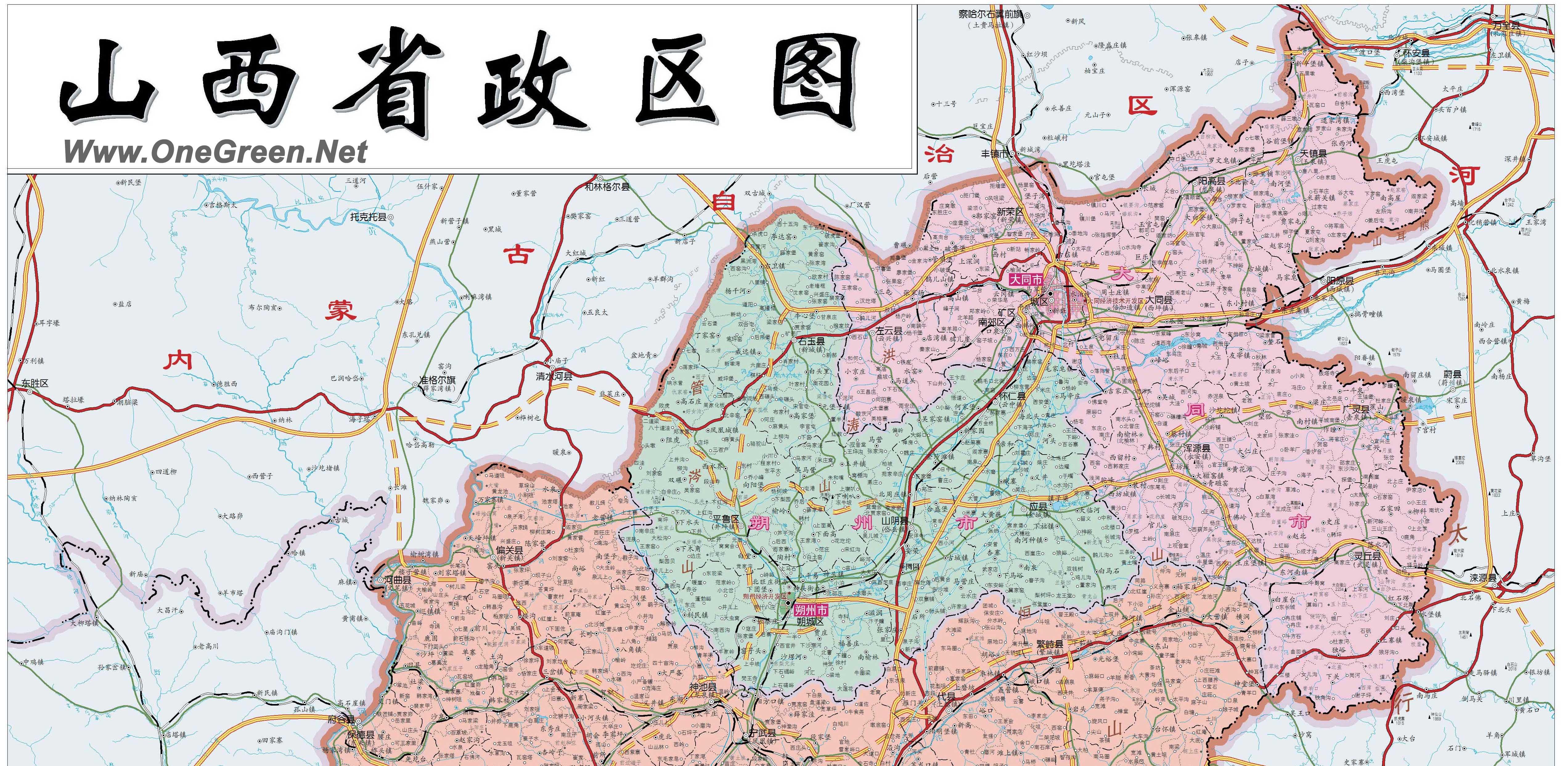 山西省地图政区版超高清