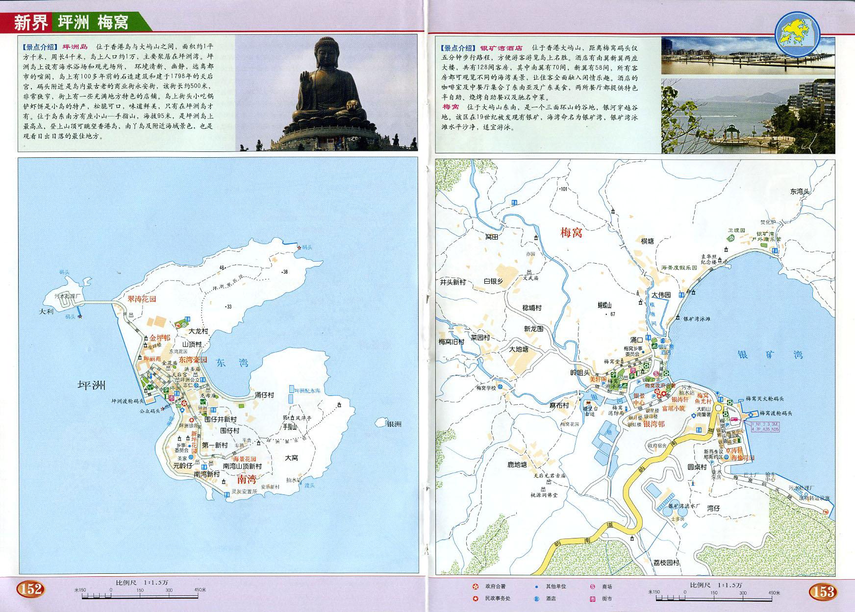 新界 坪洲地图高清版_香港地图库