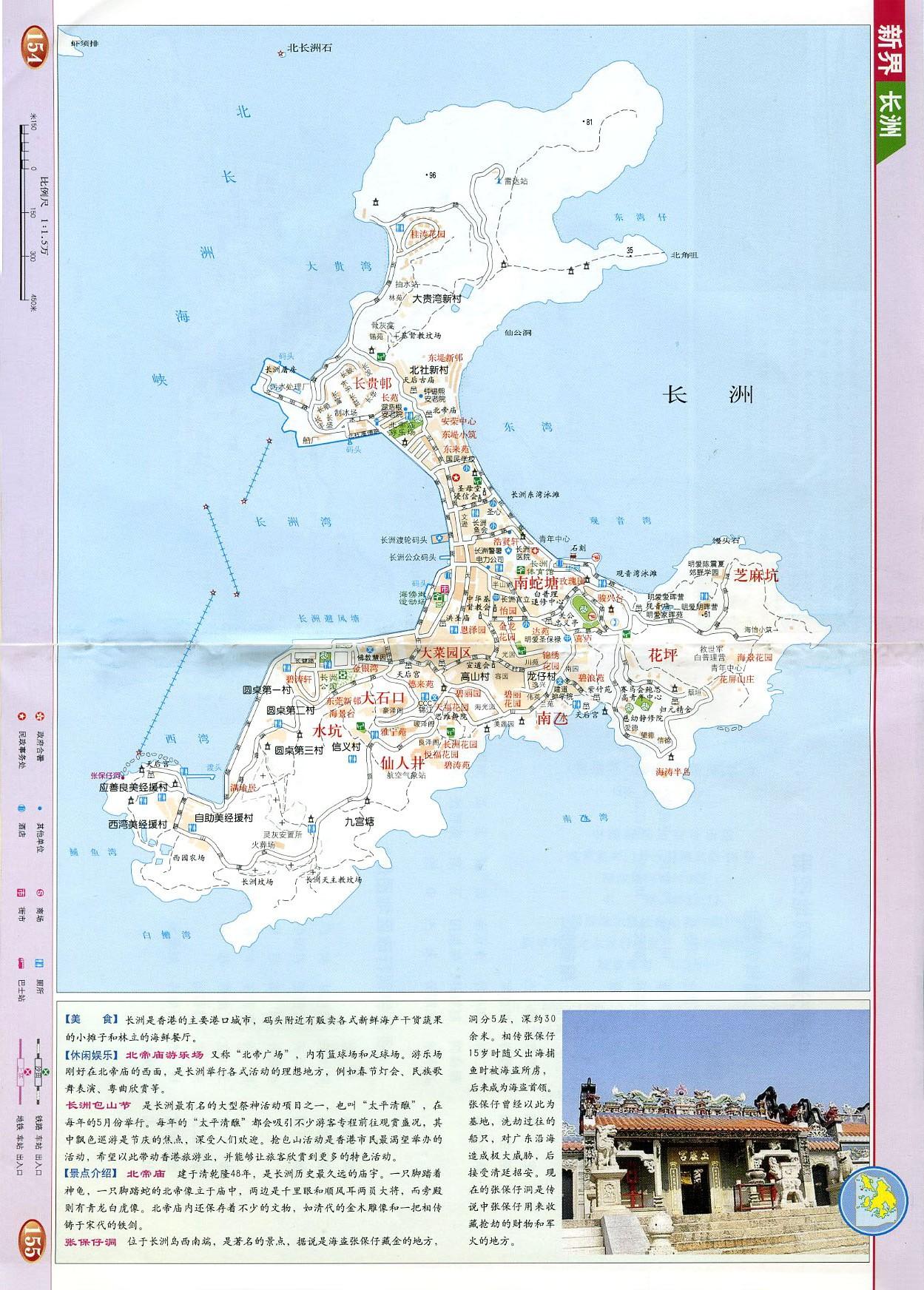 新界 长洲地图高清版_香港地图查询