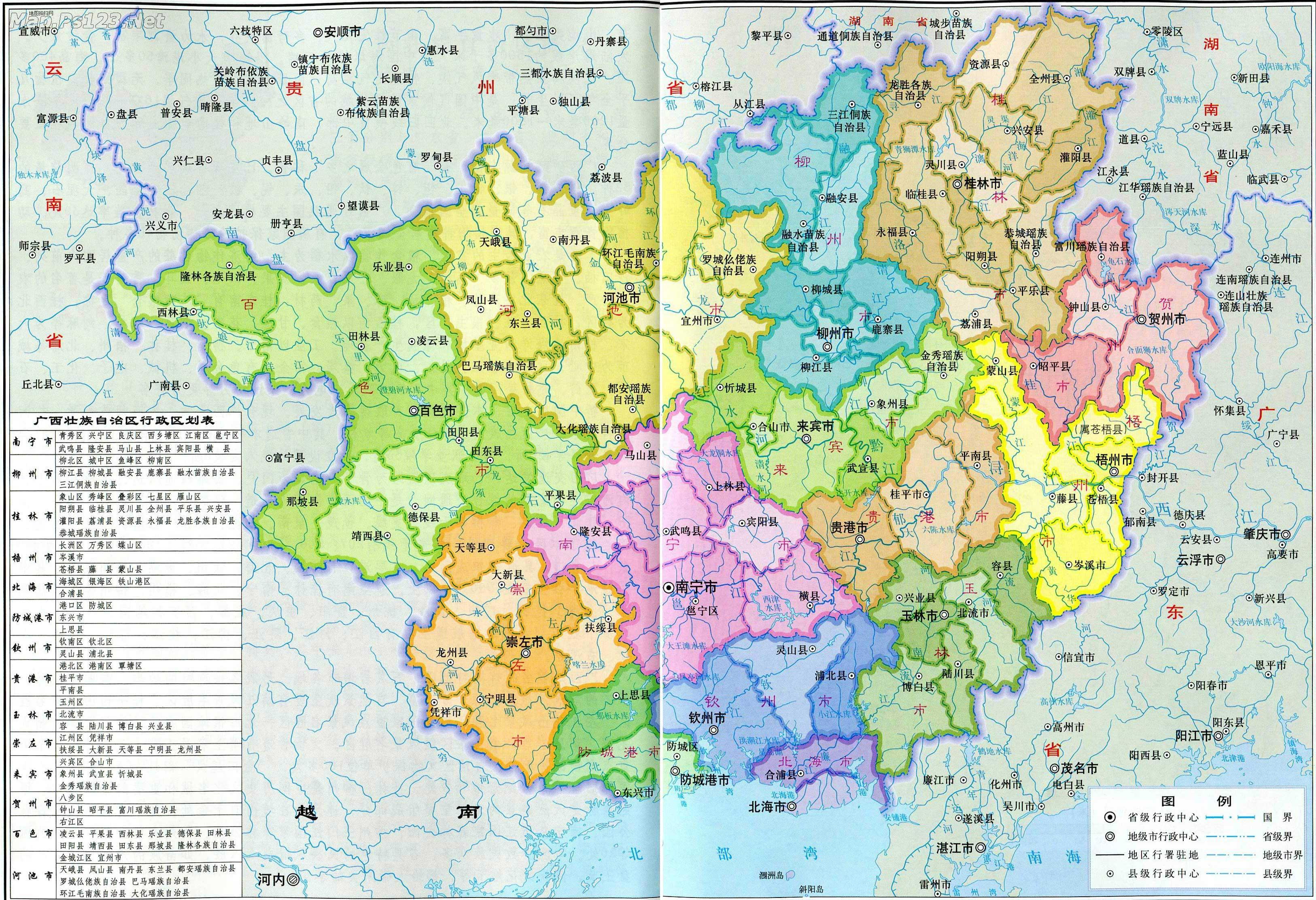 广西交通地图全图_广西政区地图_广西地图库
