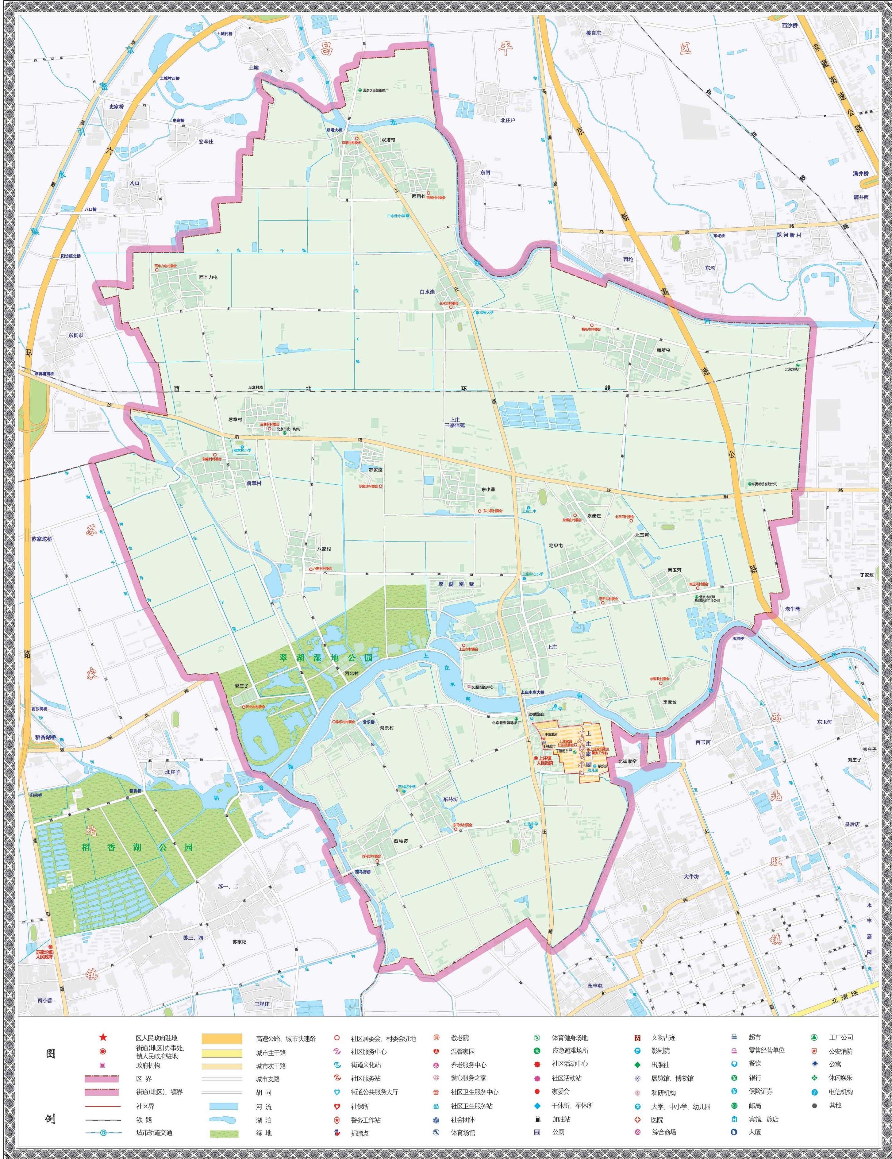 地图库 中国地图 北京 北京区县地图集 >> 北京海淀区上庄镇社区分布