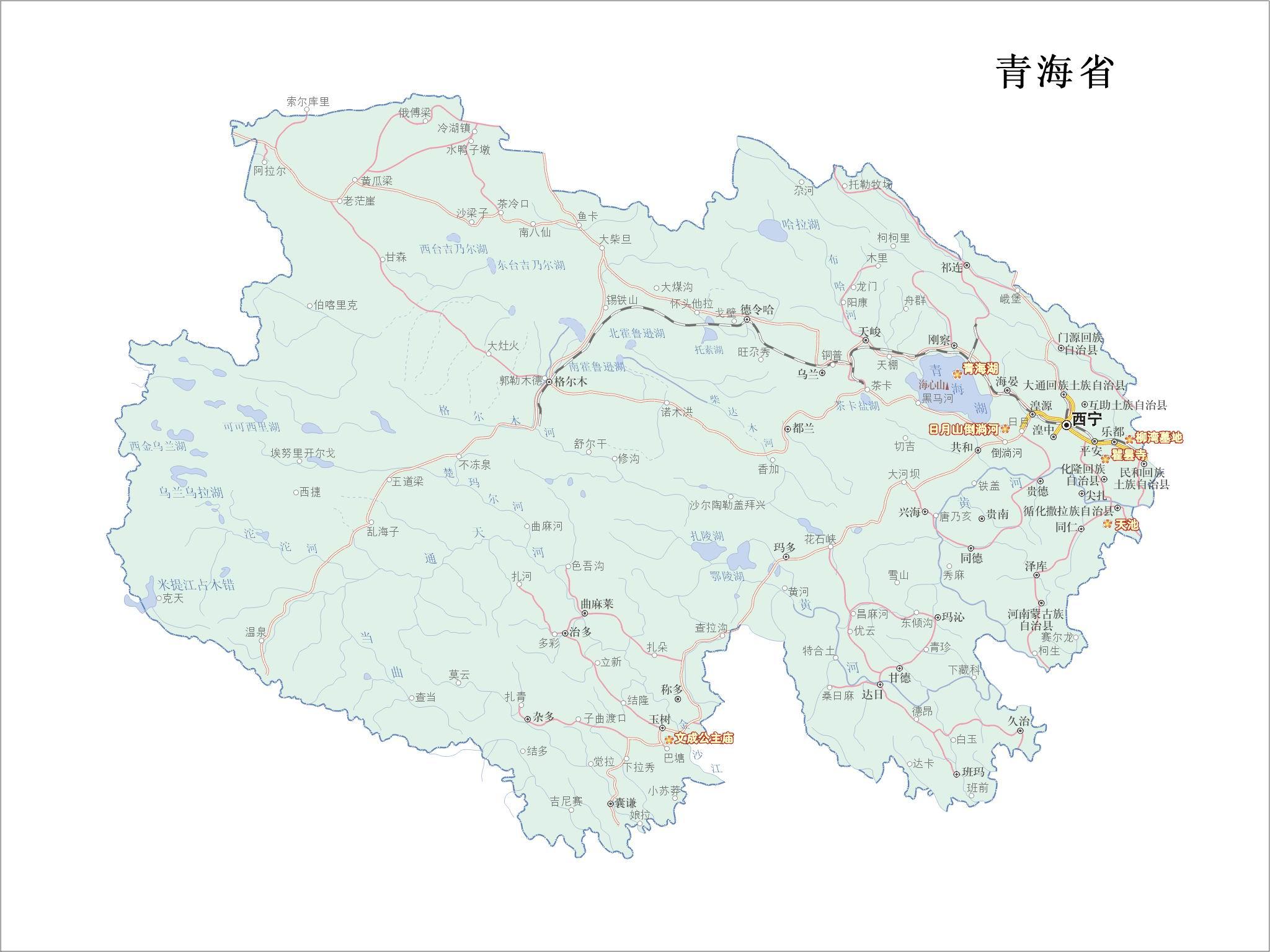 青海旅游地图全图大图 青海地图全图大图 青海交通地图全图大图