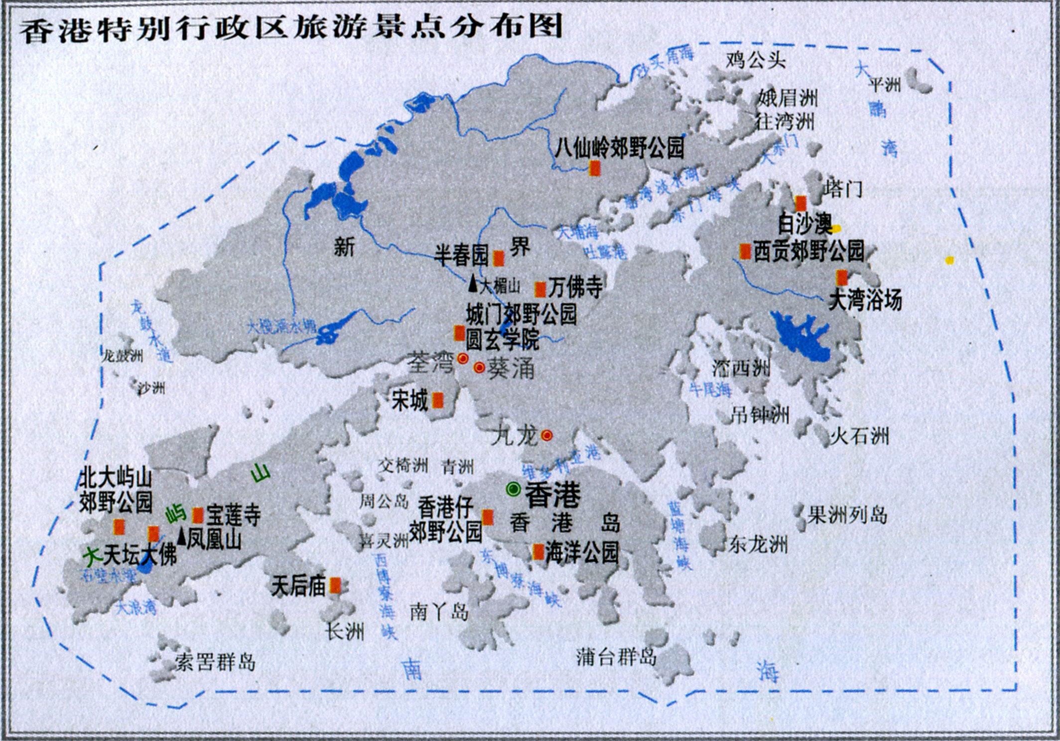 中国最好的旅游景点是哪个地方