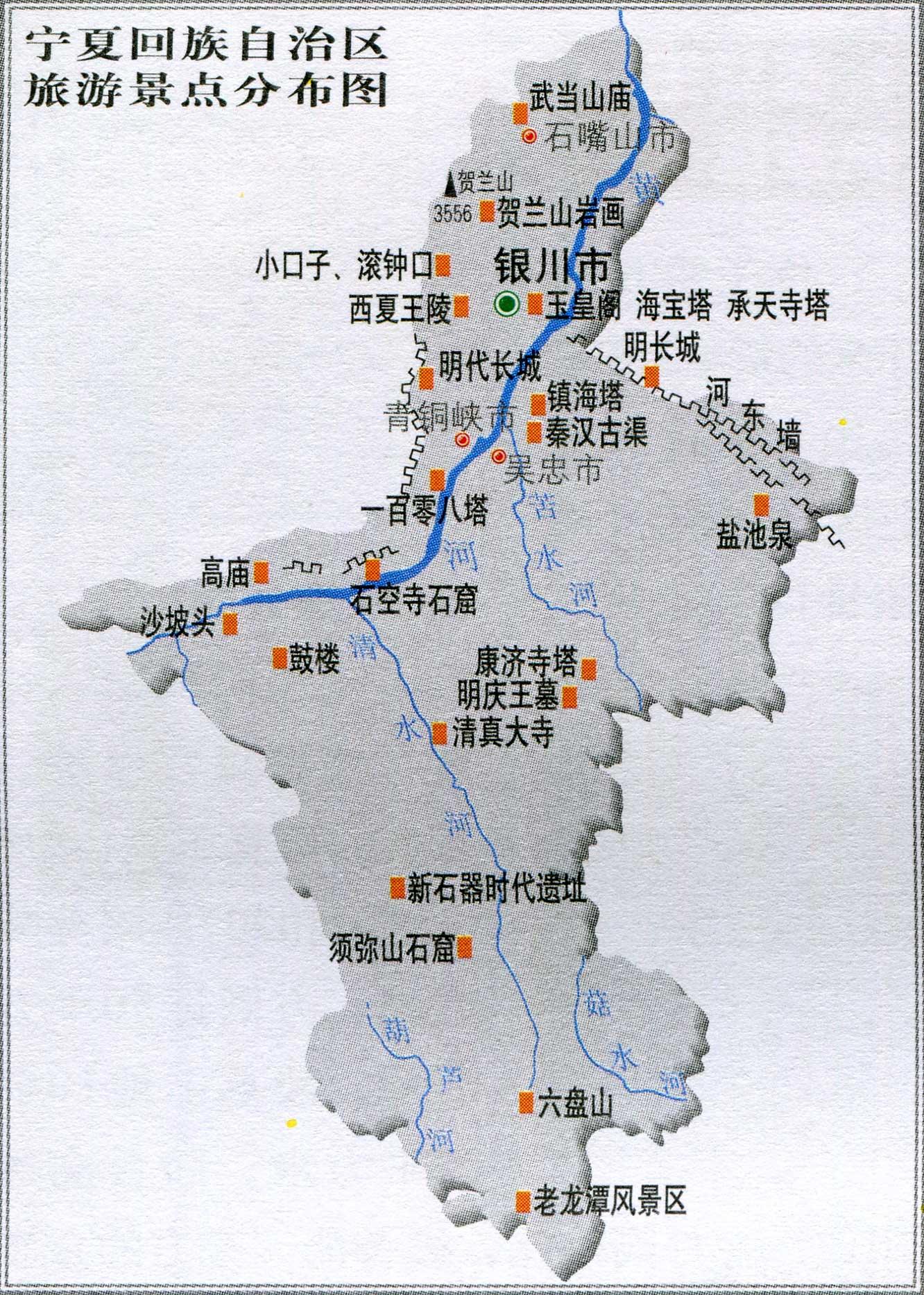 北斗卫星地图2020高清版下载|北斗地图2020最新版... _5577安卓网