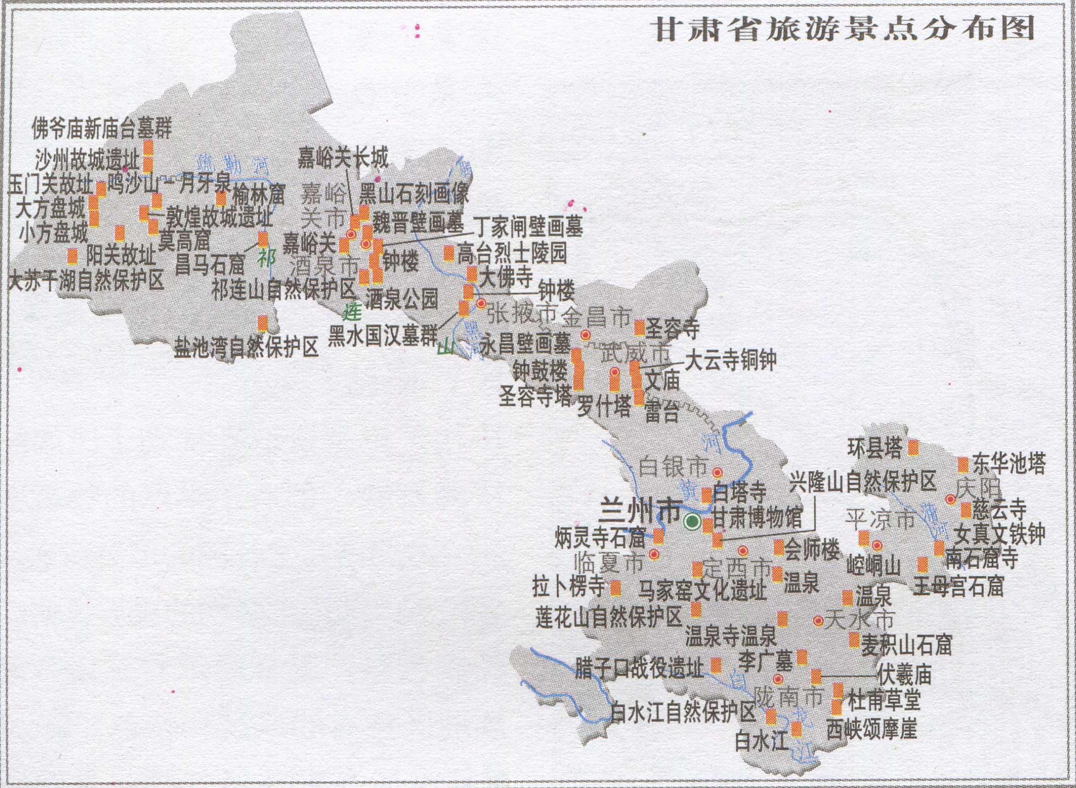 甘肃旅游景点分布图