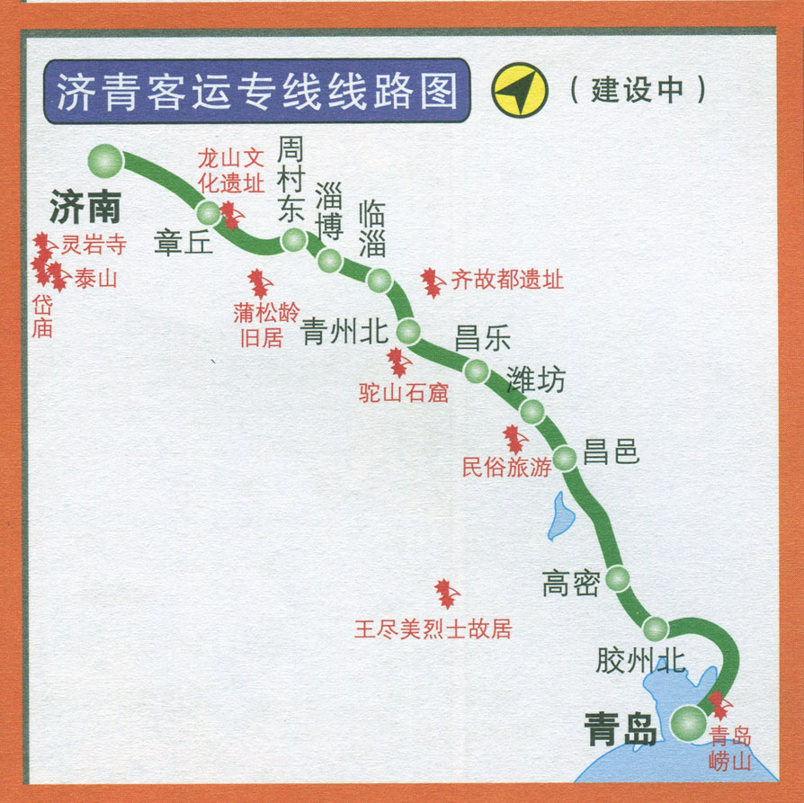 济青客运专线线路图_交通地图库