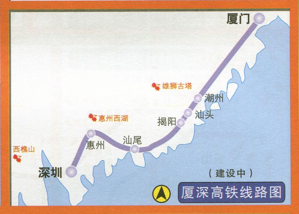 厦深高铁线路图 中国高速铁路线路图 中国高速铁路路线图   上