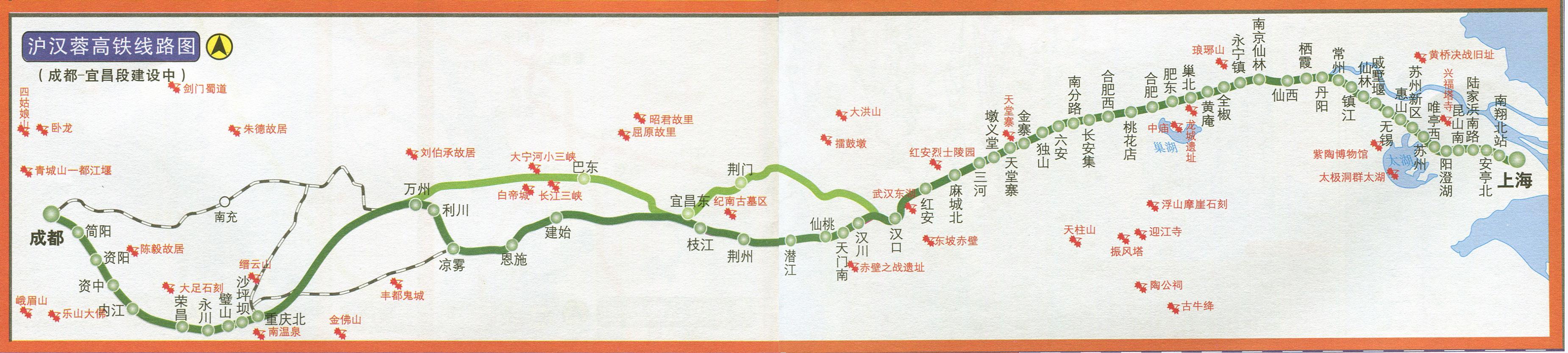 厦深高铁线路图图片