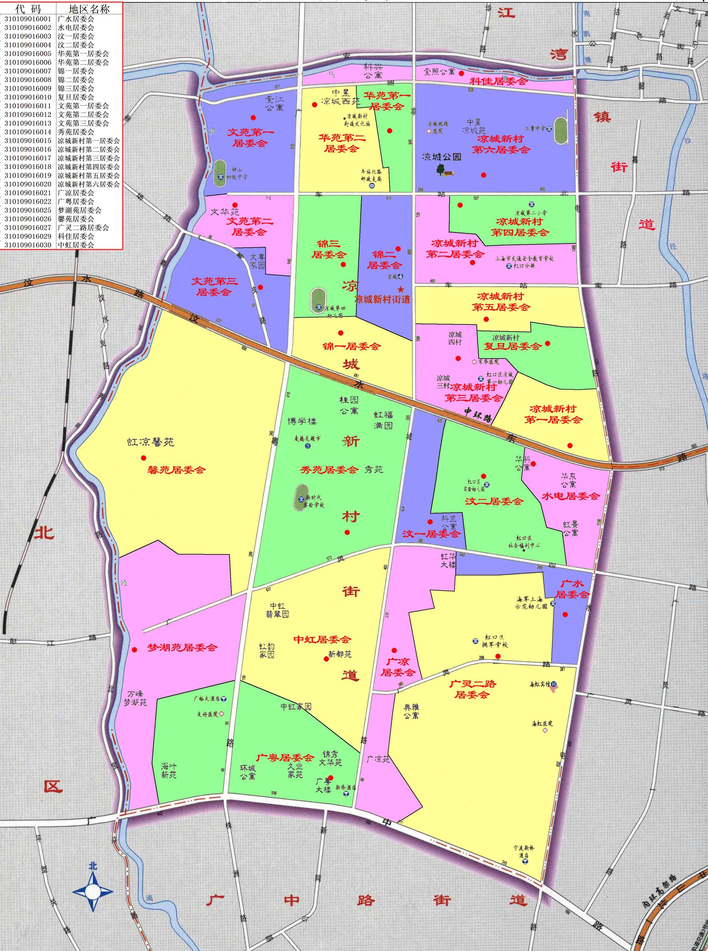 虹口区凉城新村街道地图图片