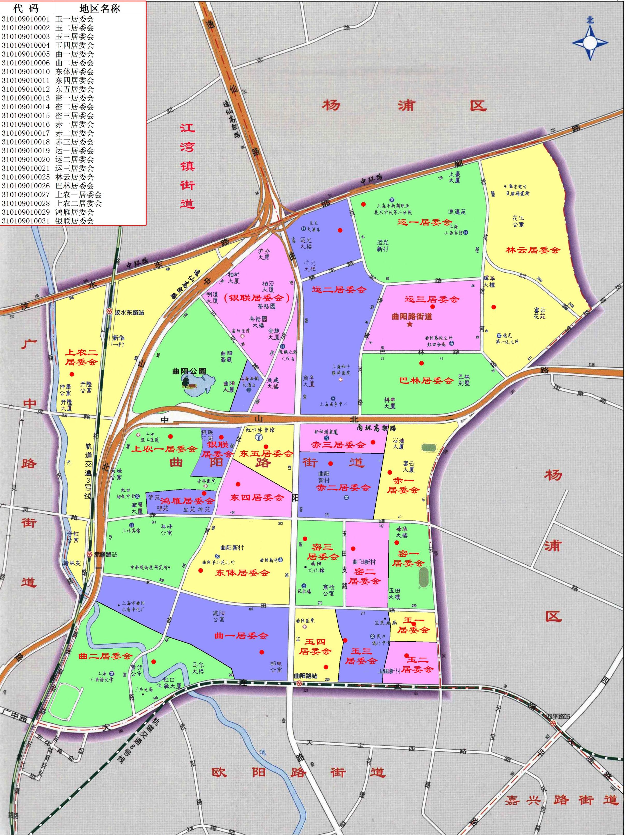 虹口区曲阳路街道地图图片