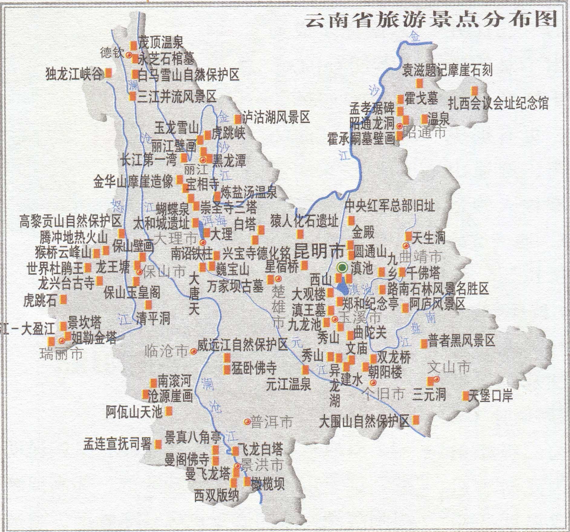 云南旅游景点分布地图