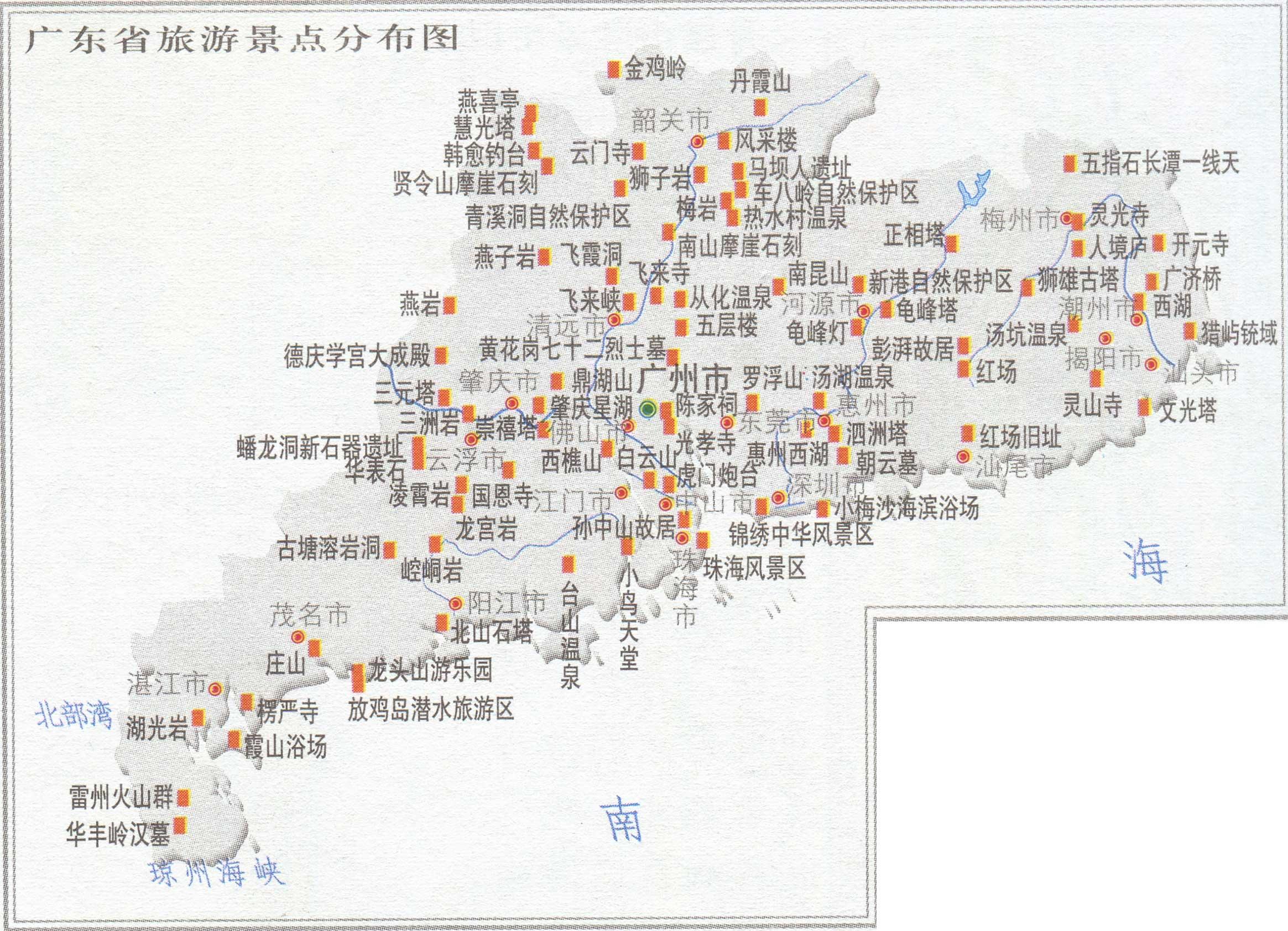 广东旅游景点分布图