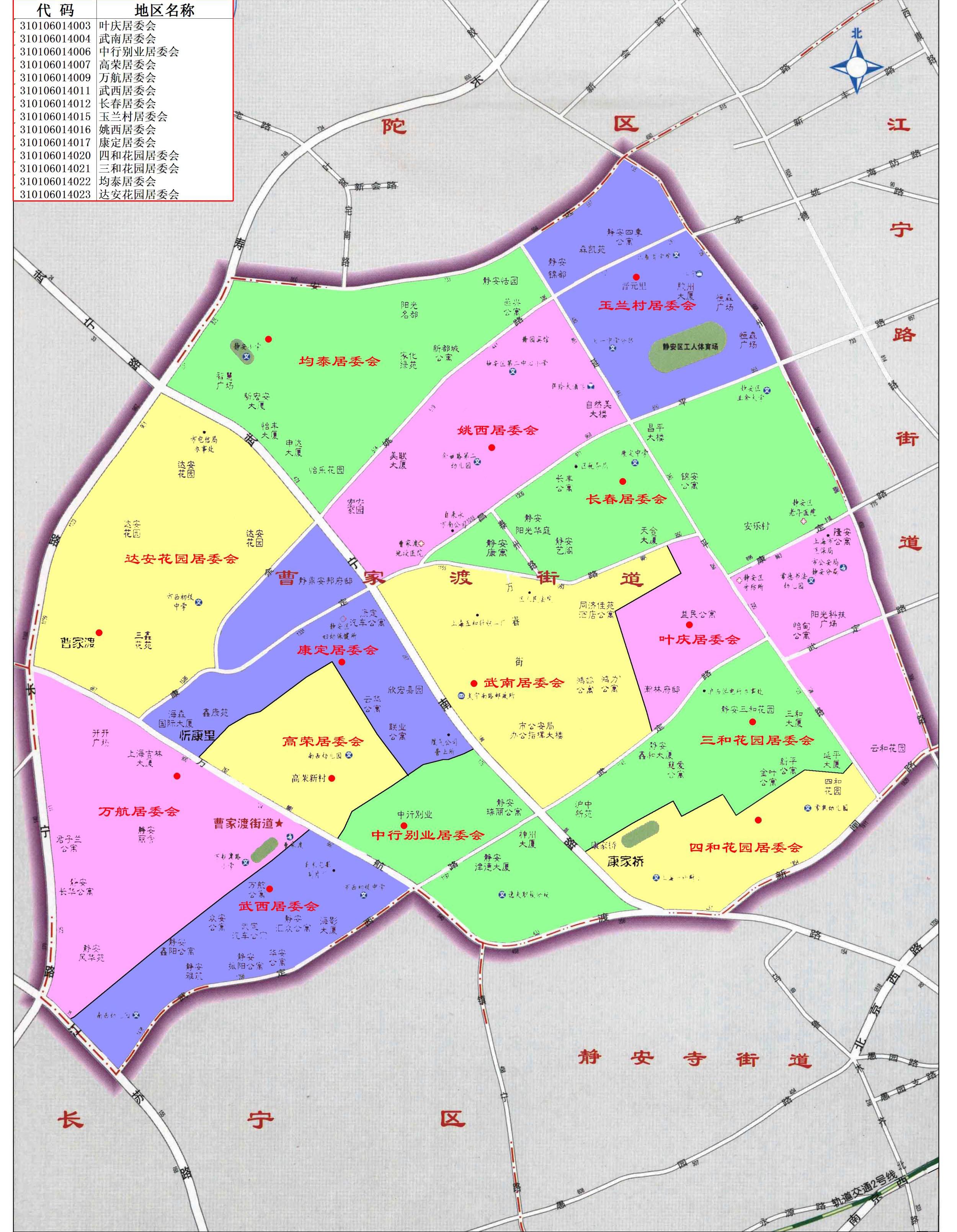 青田鹤城镇街道地图