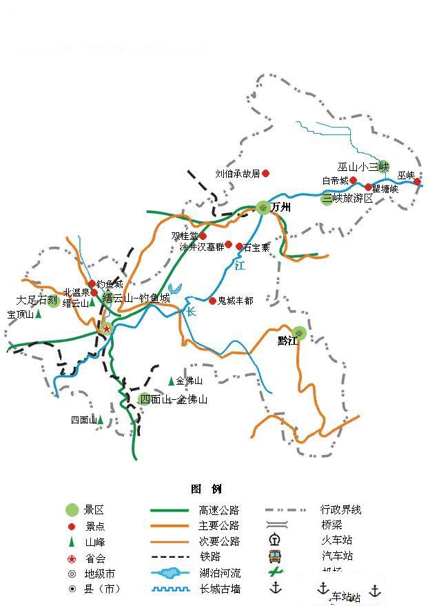 重庆旅游地图简图