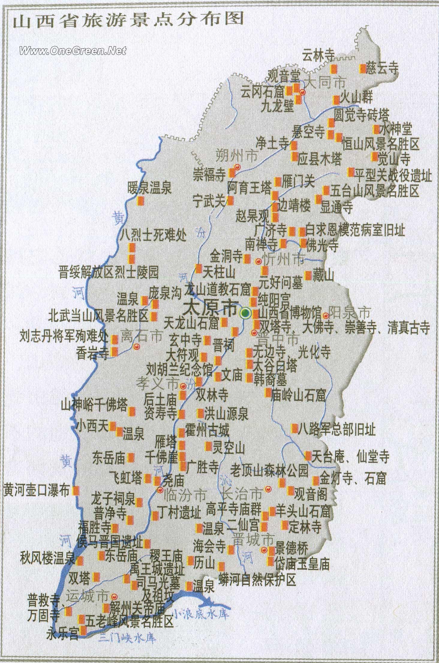 山西重点旅游景区分布图