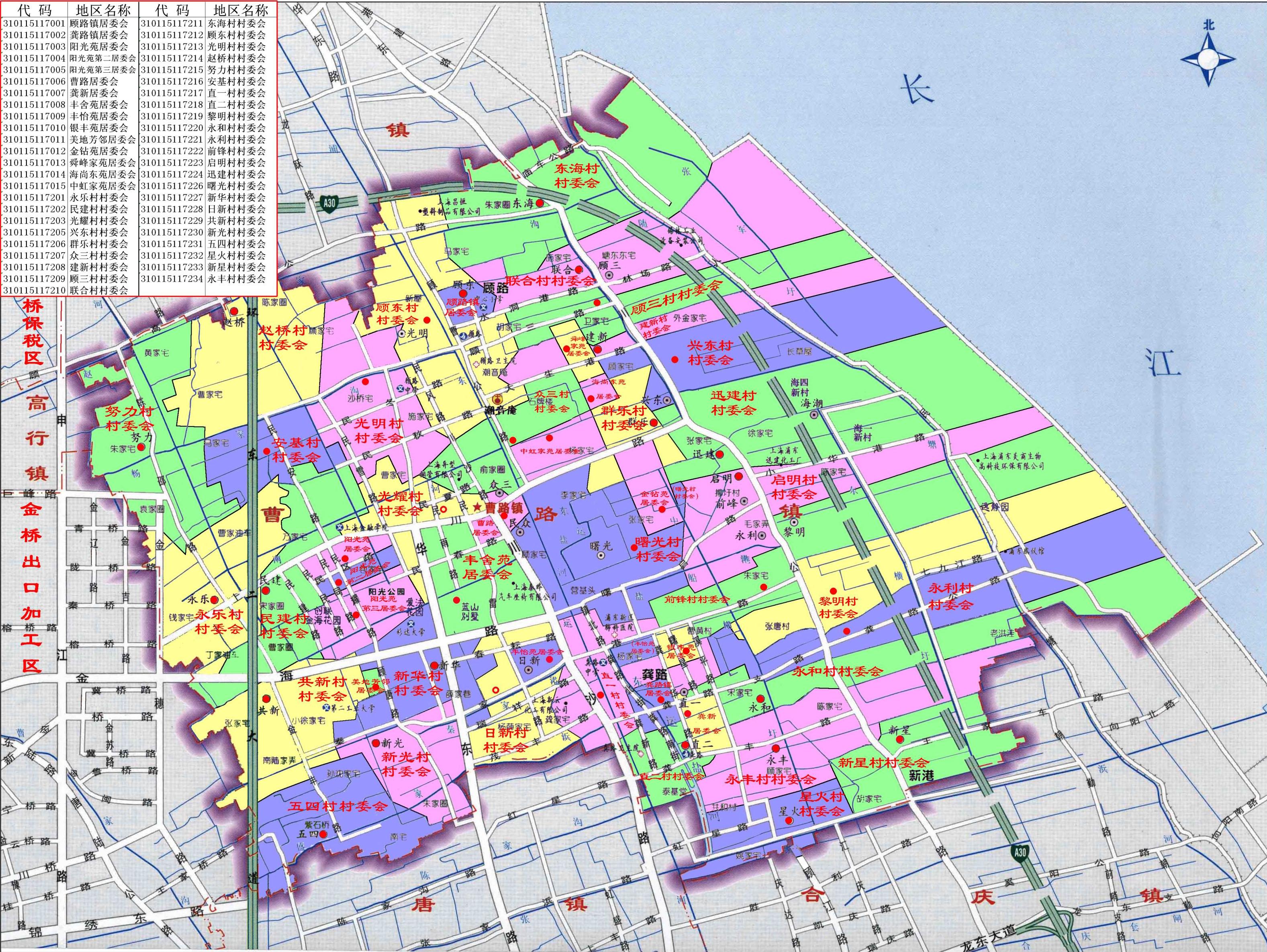 上海市浦东区_上海浦东新区地图相关图片展示_上海浦东新区地图图片下载