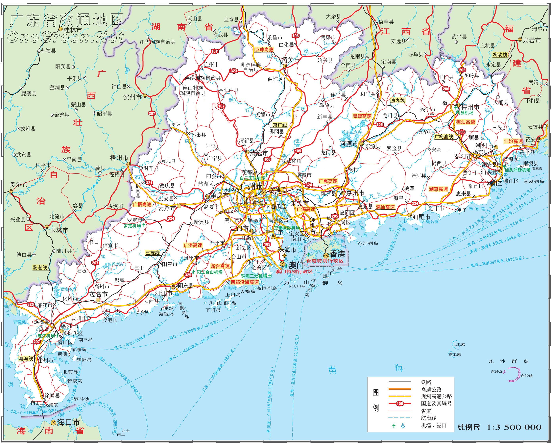 广东省交通地图_广东省地图交通图_广东地图库