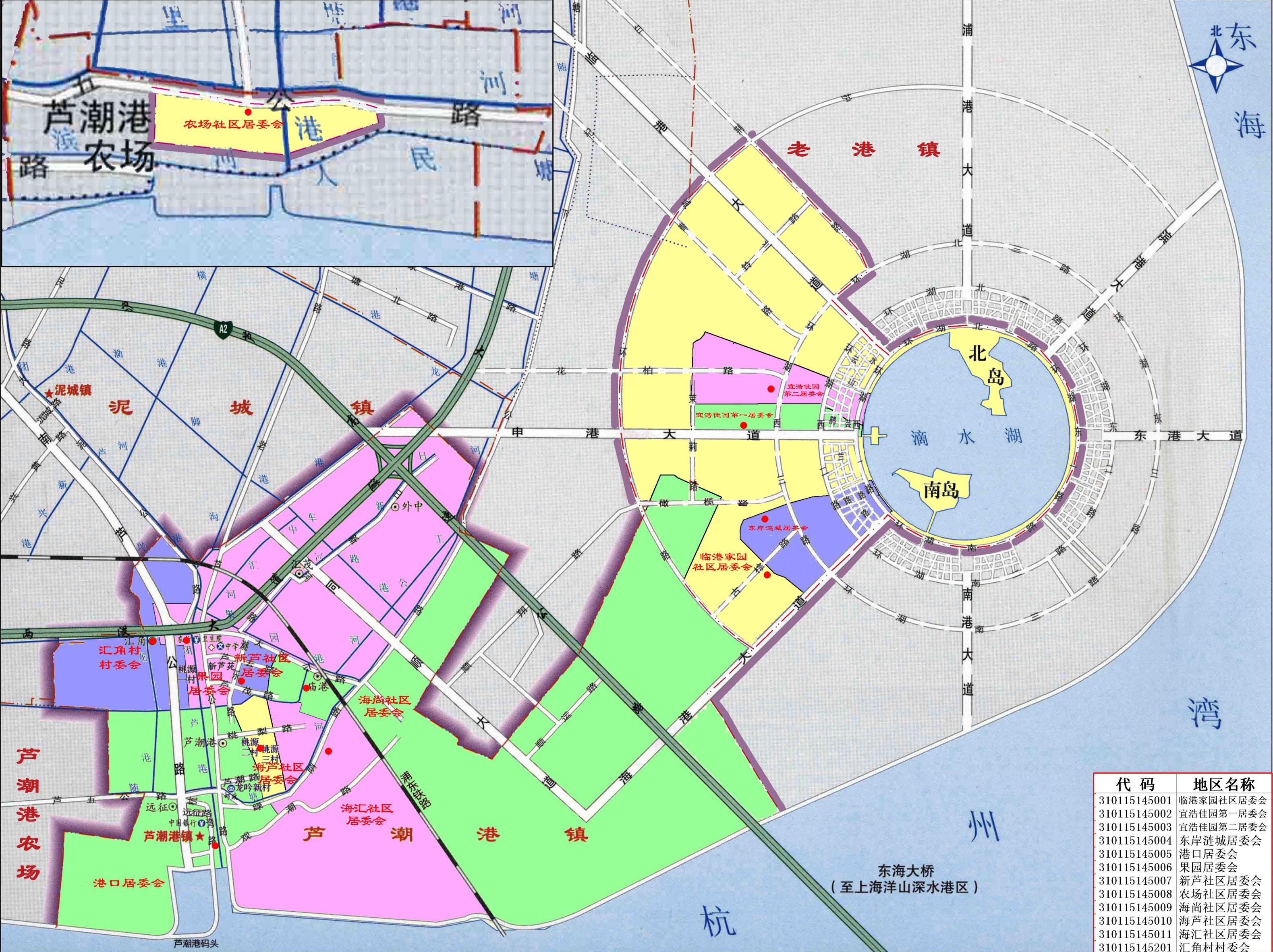 浦东新区南汇新城镇地图