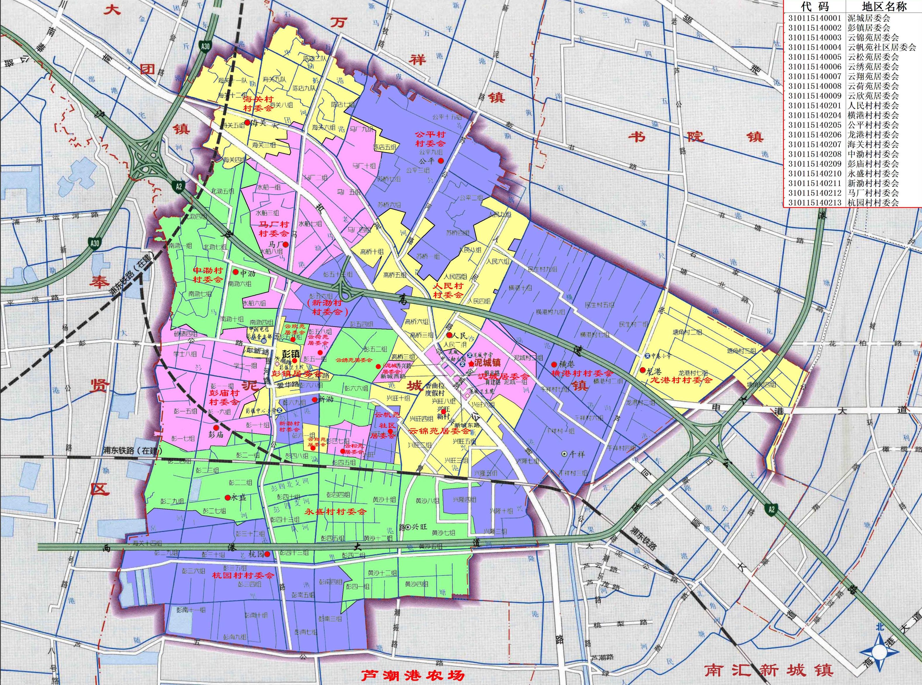 浦东新区泥城镇地图