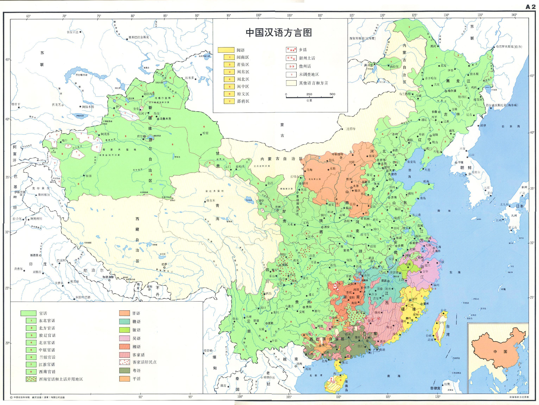 中国汉语方言分布地图图片