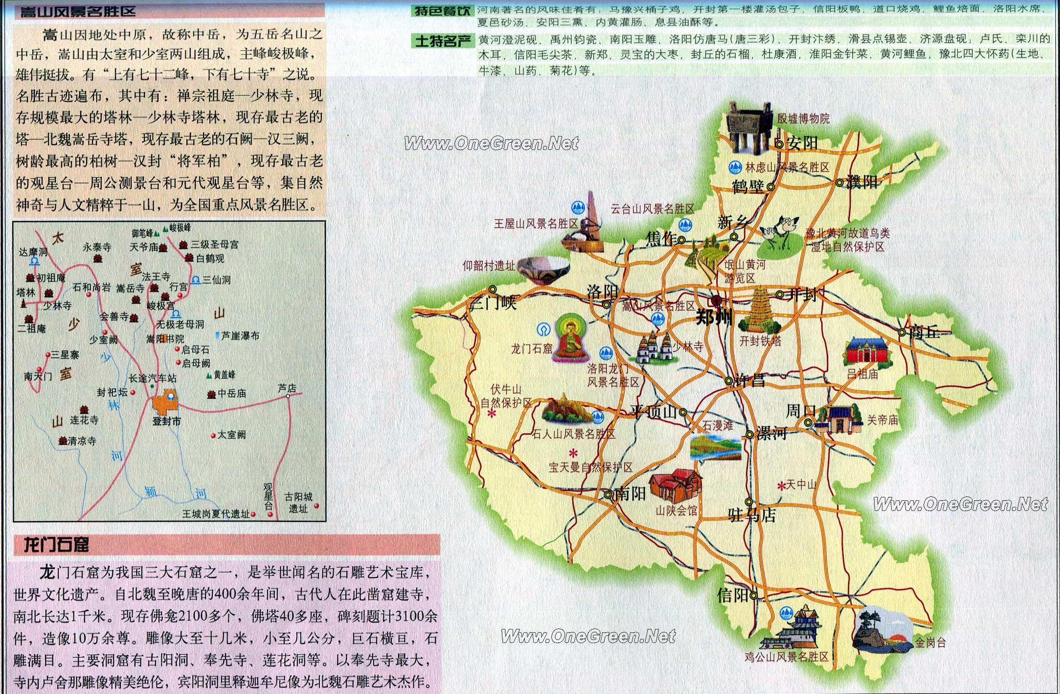 手绘开封旅游地图