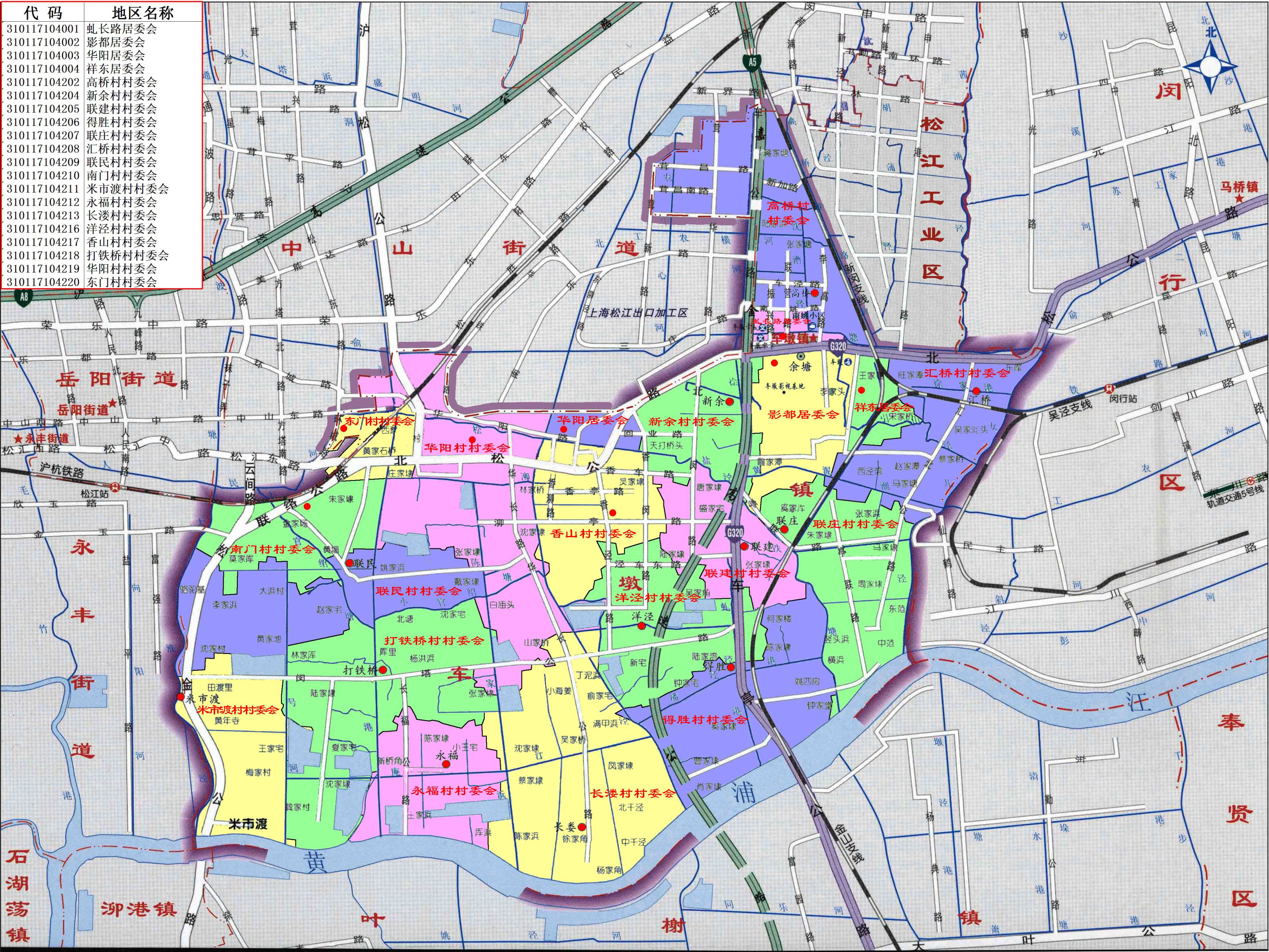 松江区车墩镇地图; 上海松江区地图全图