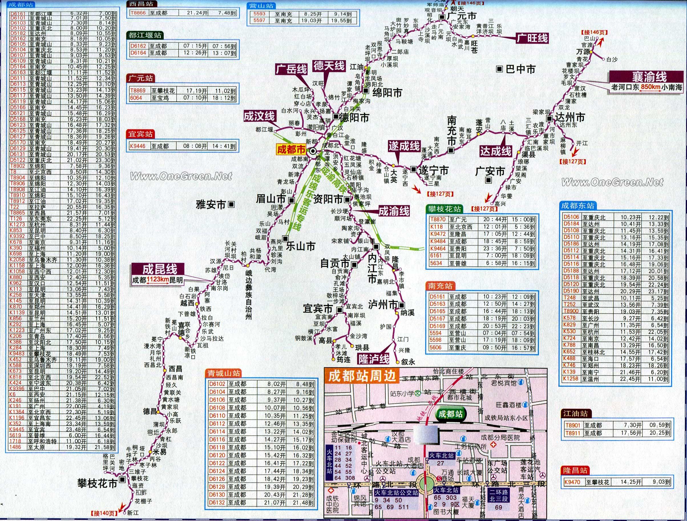 航空线路图  港口分布图  交通标志  里程表 上一张地图: 重庆市铁路
