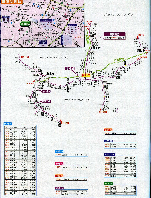 云南铁路分布_贵州省铁路交通地图_交通地图库_地图窝