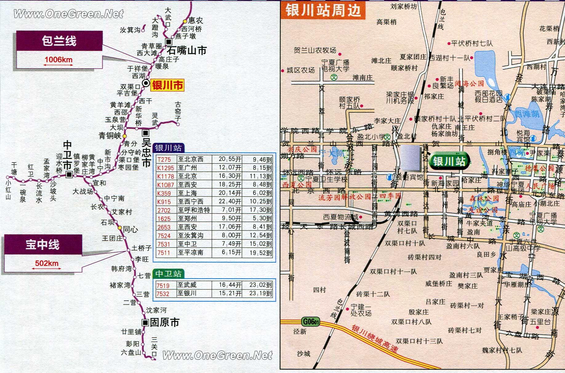 宁夏铁路交通地图