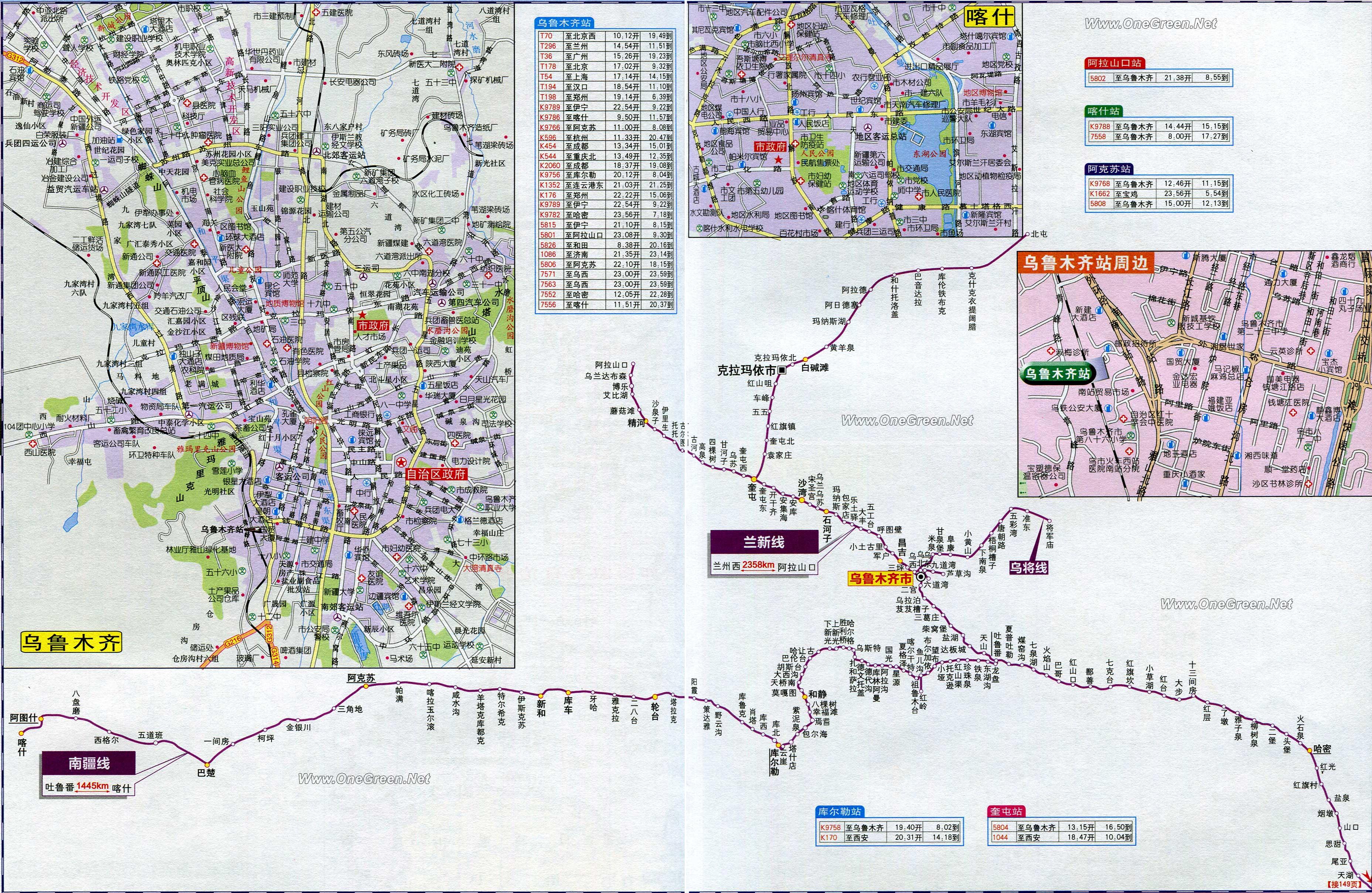 地图库 交通地图 铁路线路图 >> 新疆铁路交通地图  栏目导航:2017年