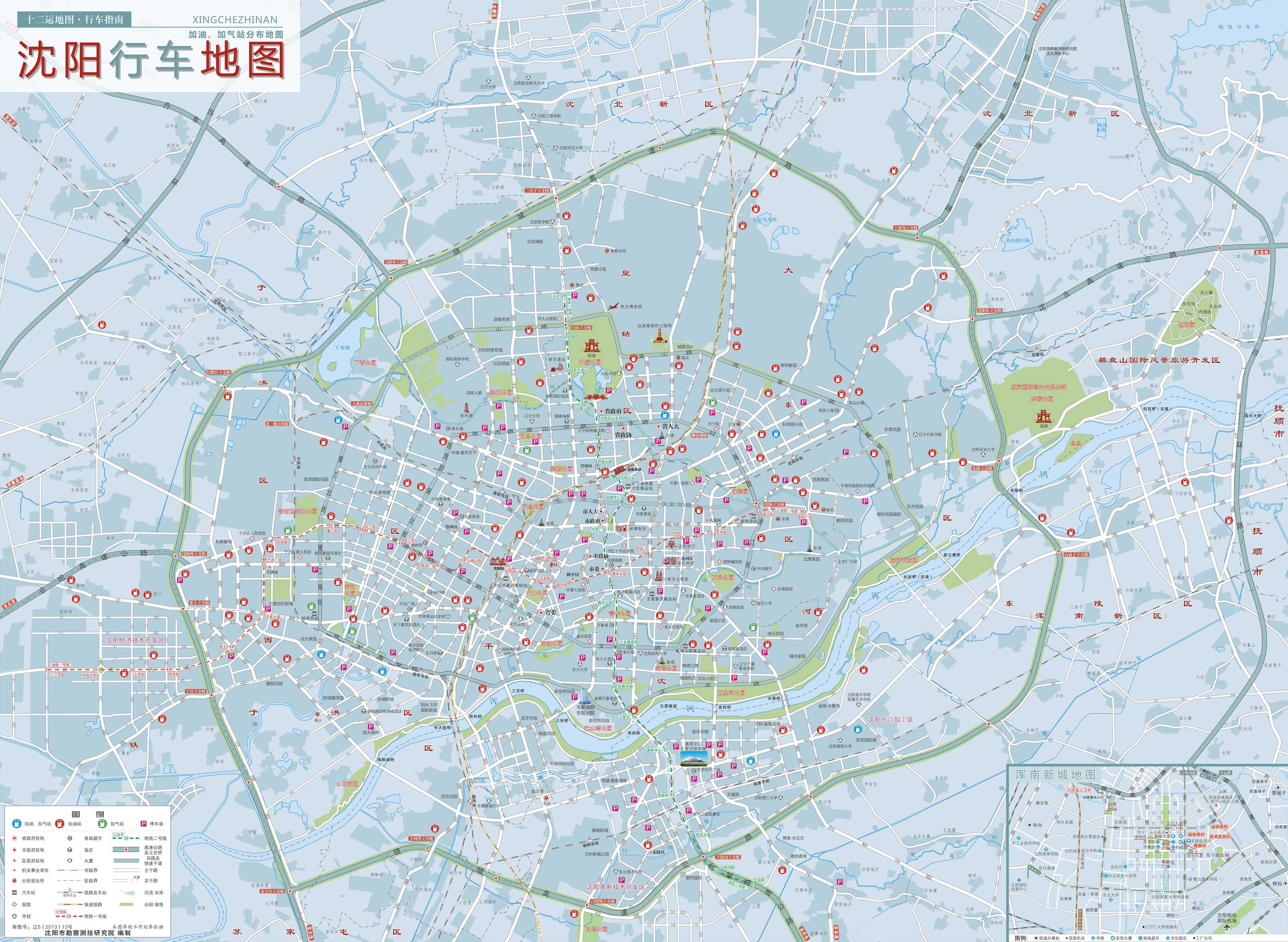 沈阳行车地图