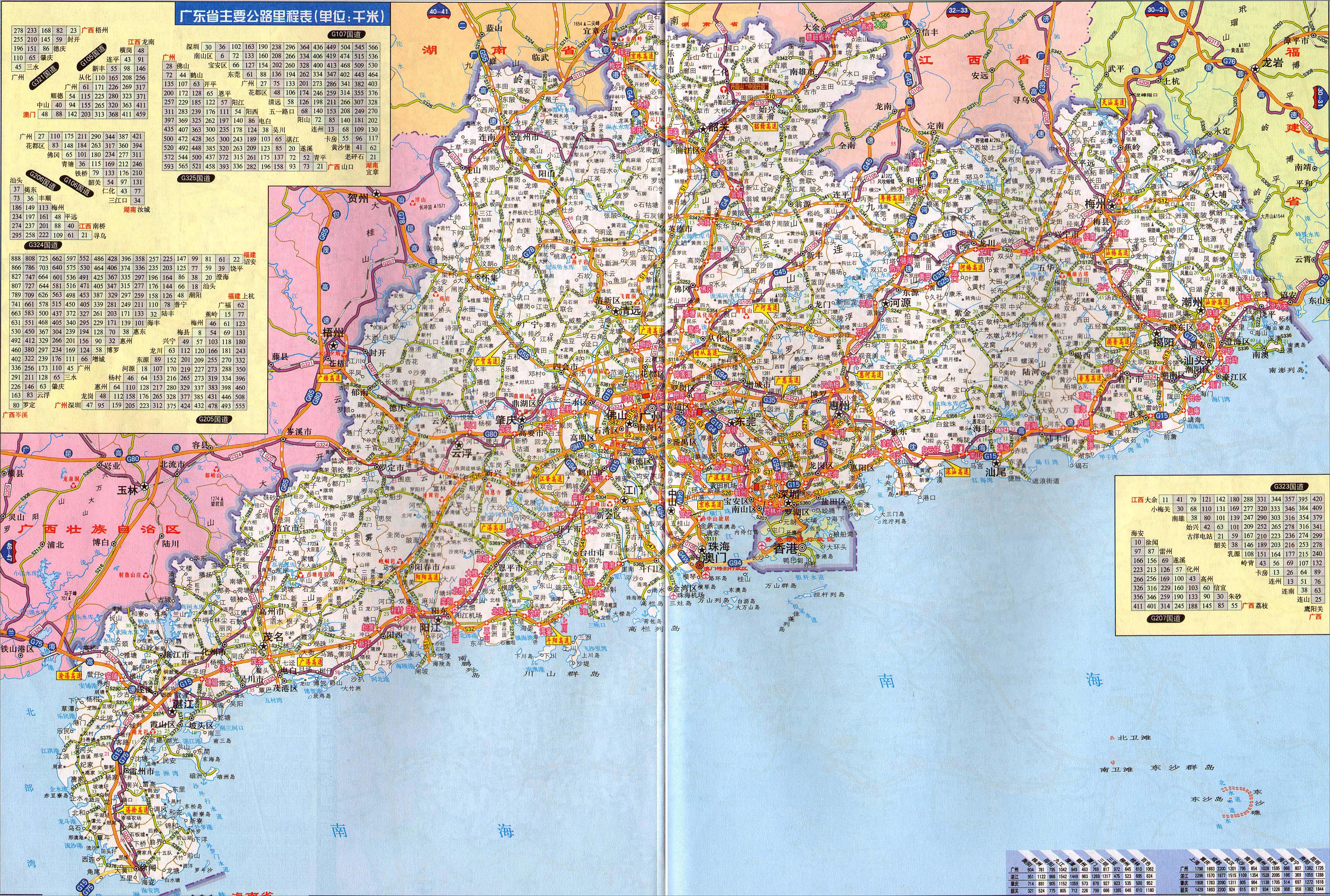 广东高速公路地图2016版