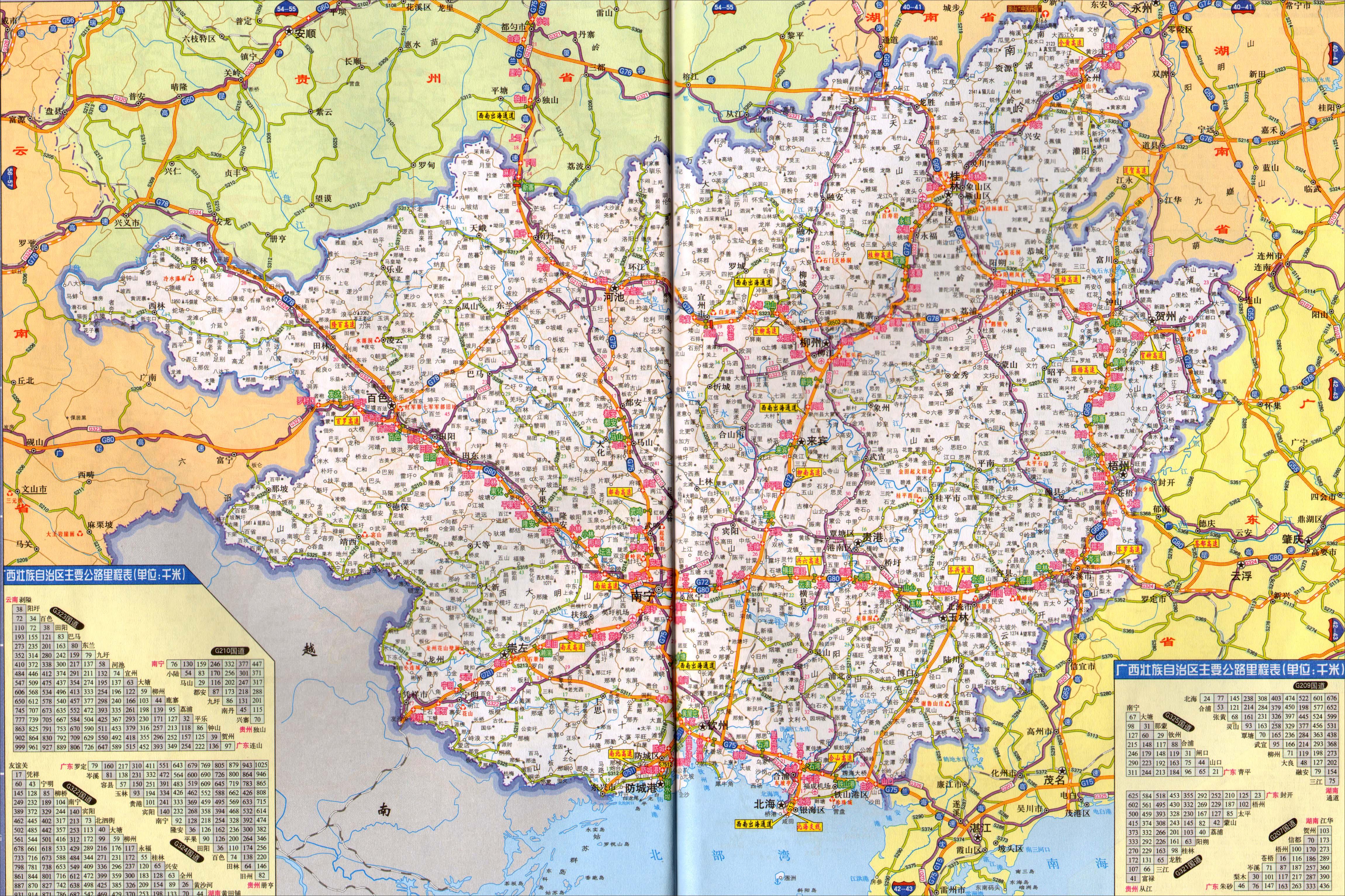 广西玉铁高速公路图_广西高速公路地图2017版_交通地图库_地图窝