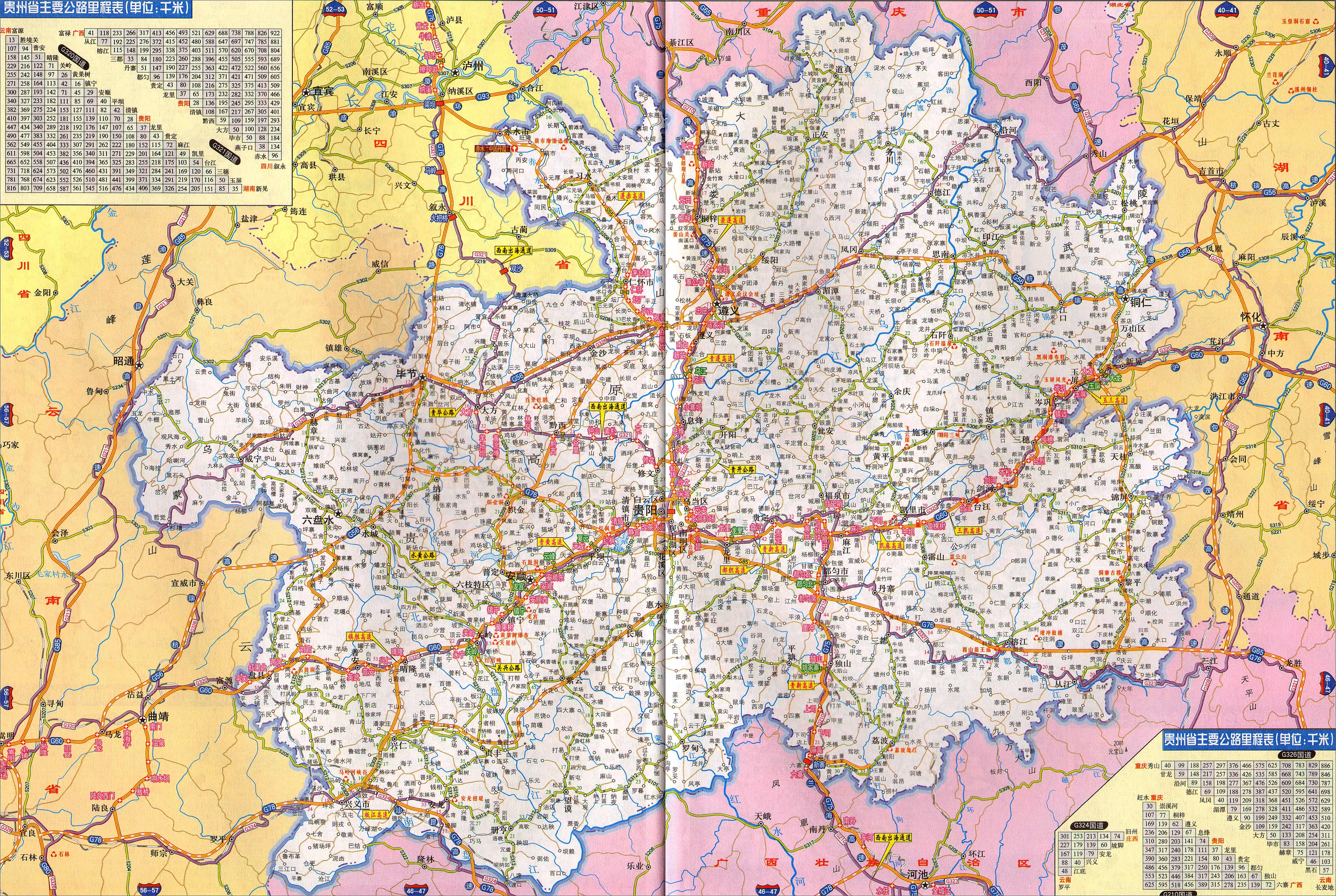 广州高速公路地图2017版  | 高速公路网 |  下一张地图: 海南高速