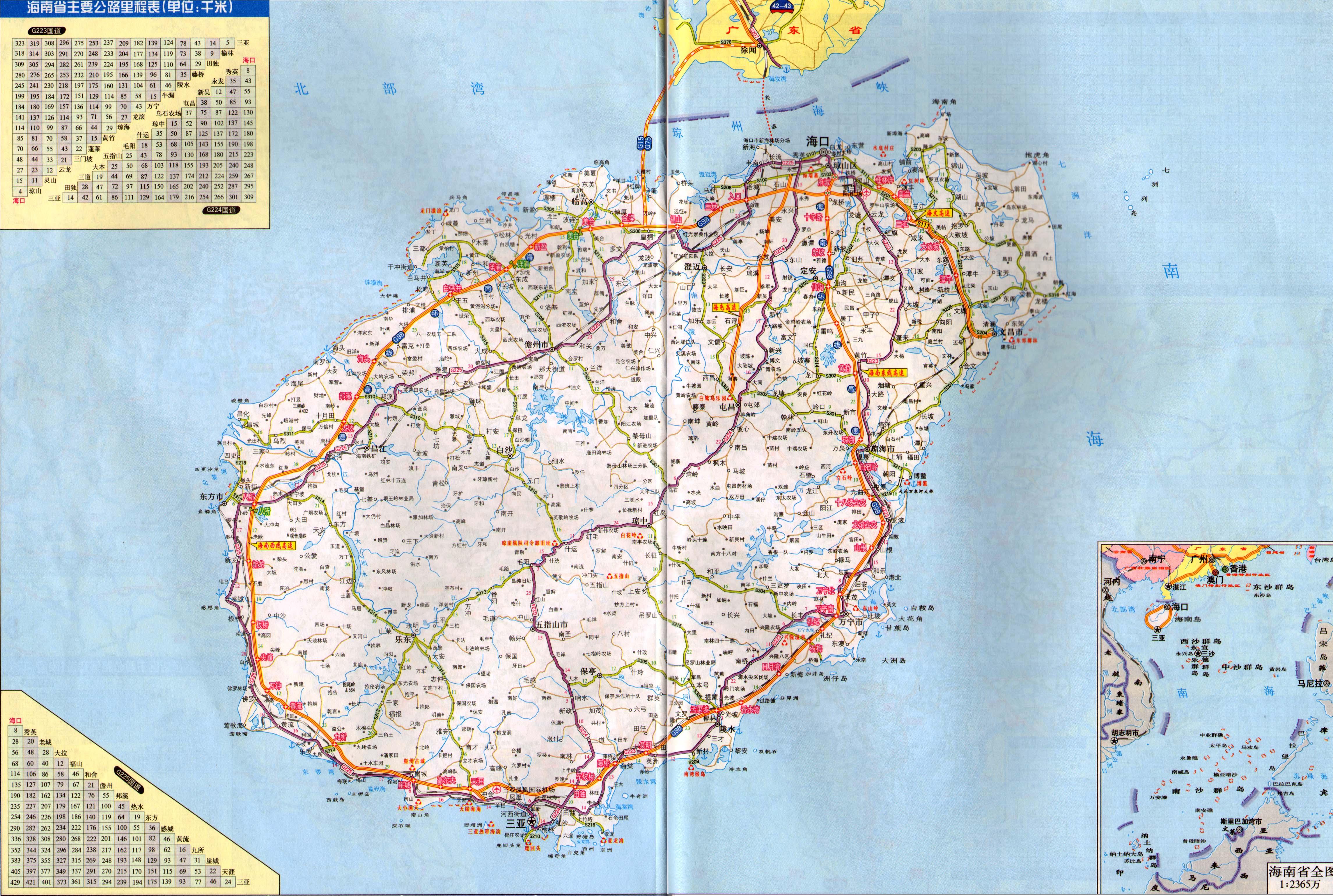 海南高速公路地图2016版