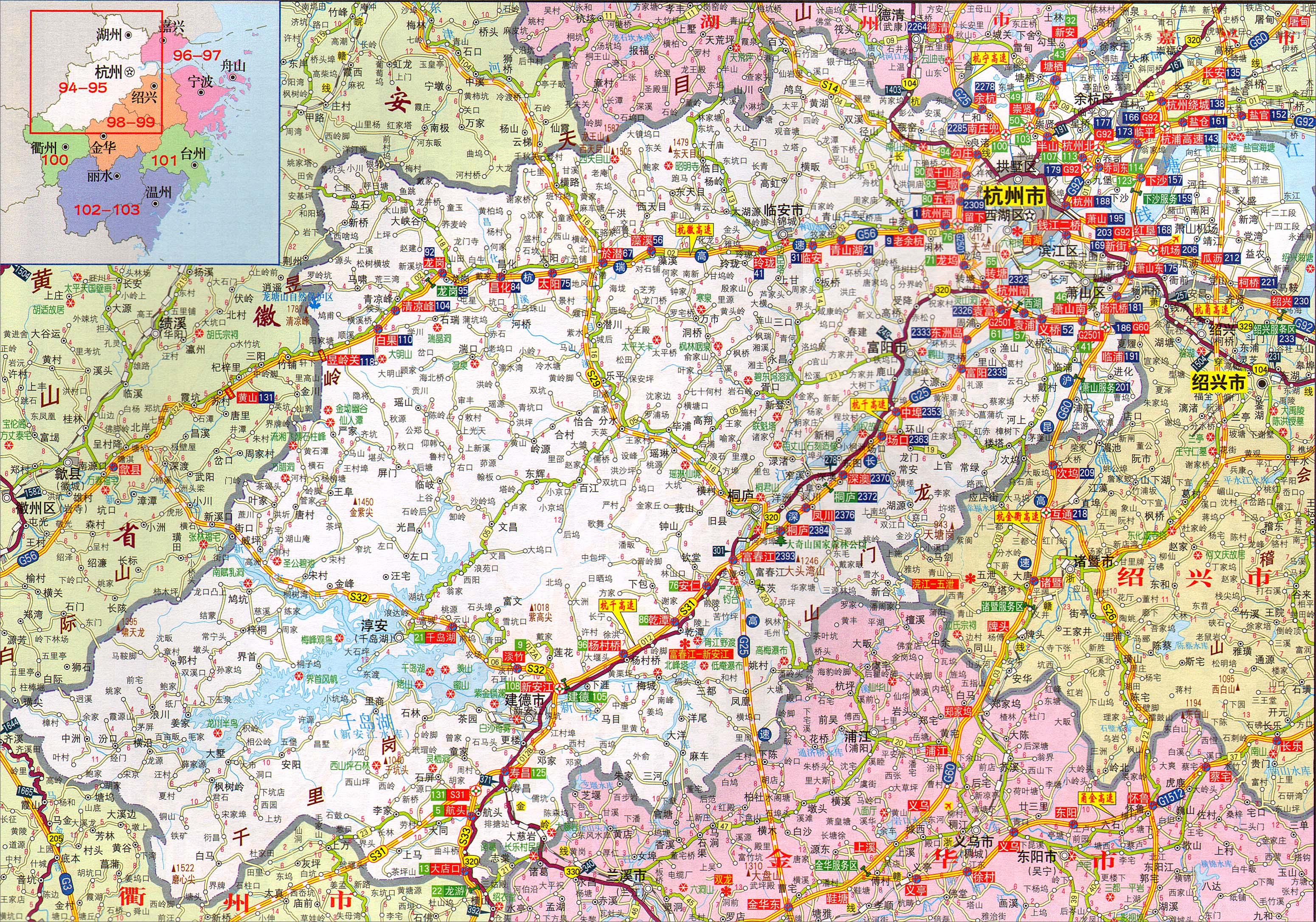 杭州高速公路地图2017版