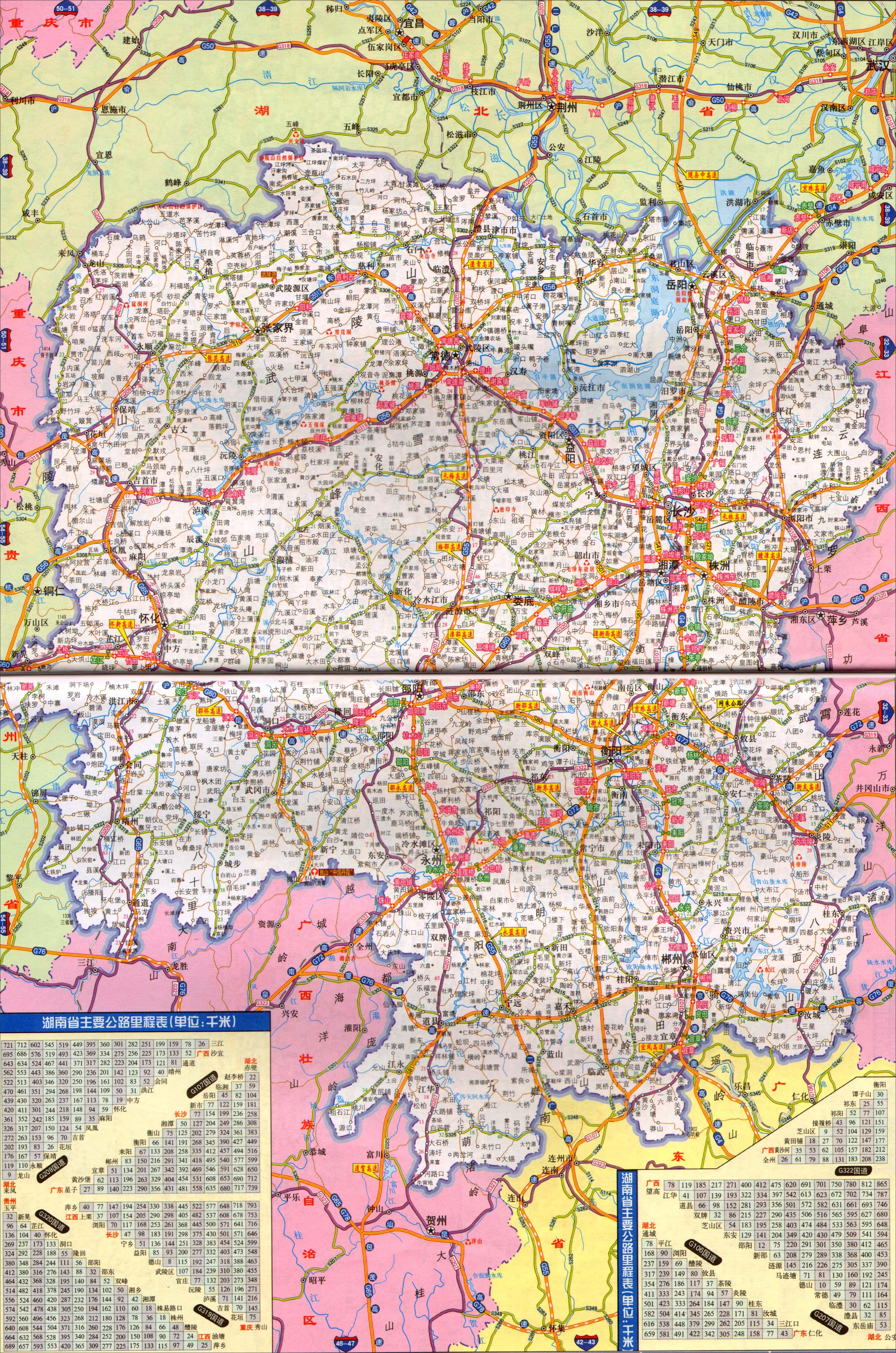 湖南高速公路地图2013 广西高速公路地图2013 安徽高速公路地图2013图片