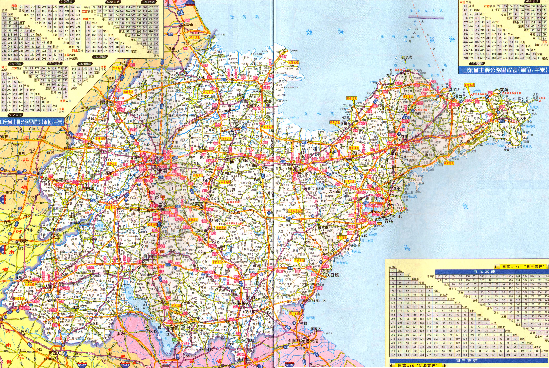 山东高速公路地图2017版