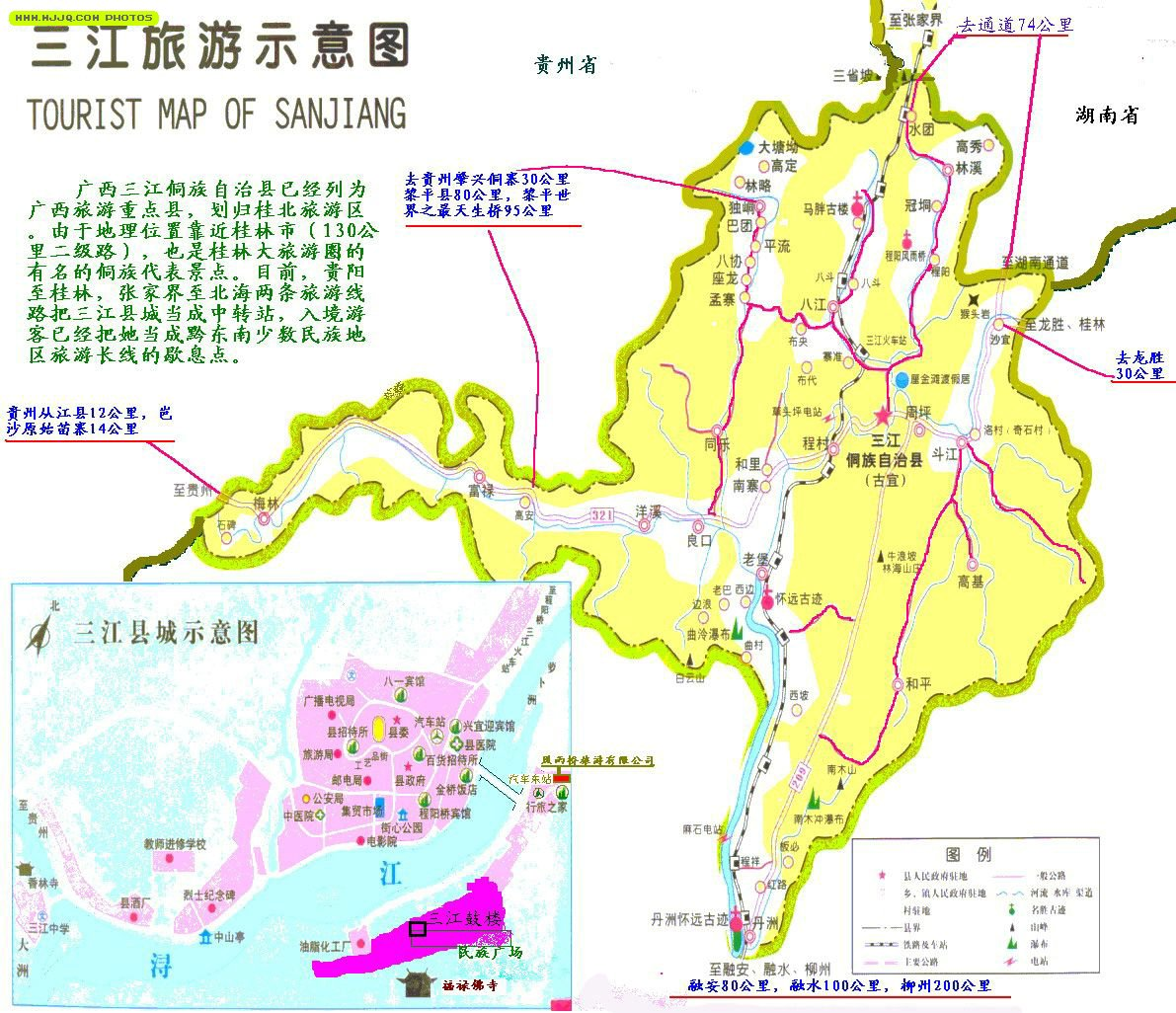 三江侗族自治县旅游地图图片
