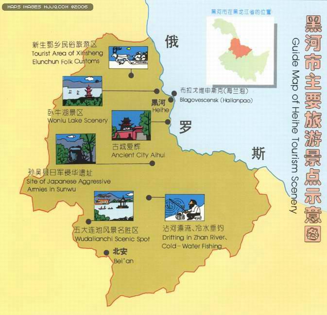 黑河市旅游地图_黑龙江旅游地图库_地图窝