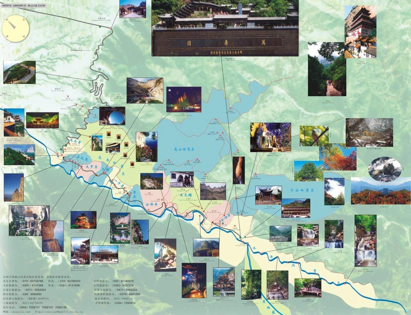 绵山旅游地图_山西其他地图查询