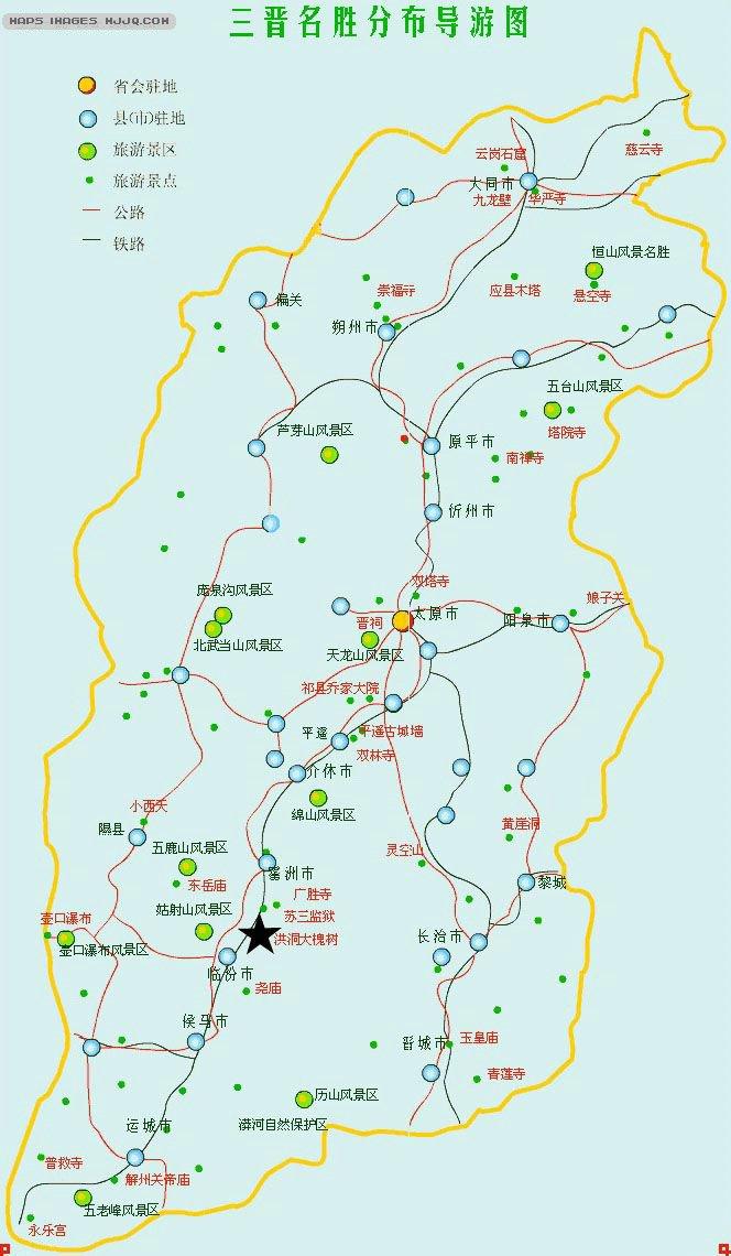 山西景点分布图_山西旅游地图库_地图窝