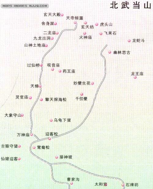 古称龙王山,位于方山县图片